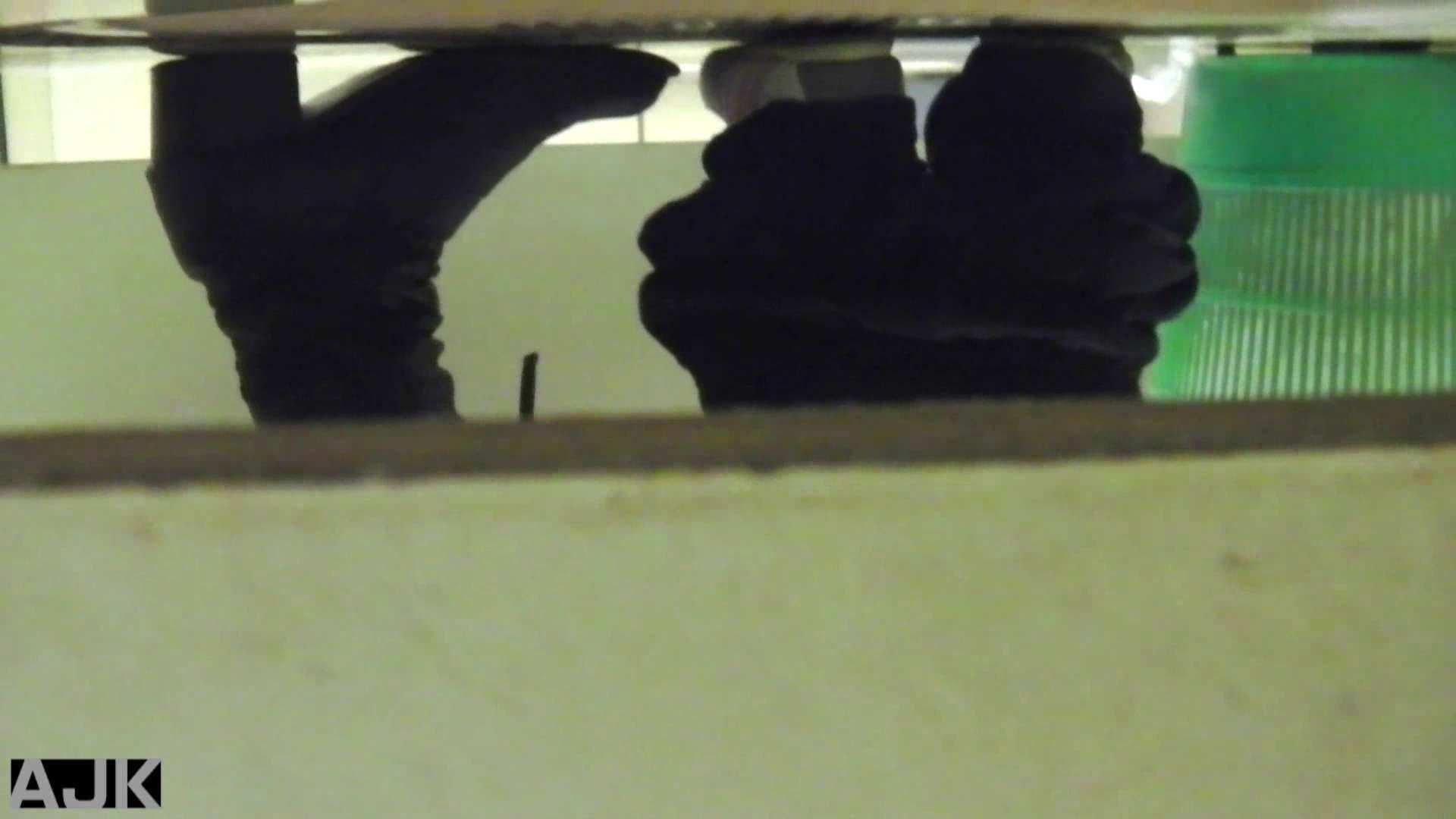 隣国上階級エリアの令嬢たちが集うデパートお手洗い Vol.17 お手洗い | 色っぽいOL達  98pic 37