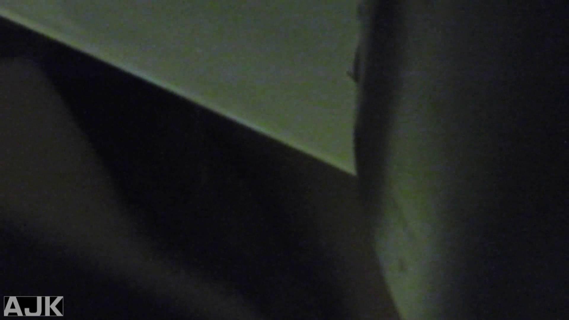 隣国上階級エリアの令嬢たちが集うデパートお手洗い Vol.17 お手洗い | 色っぽいOL達  98pic 91