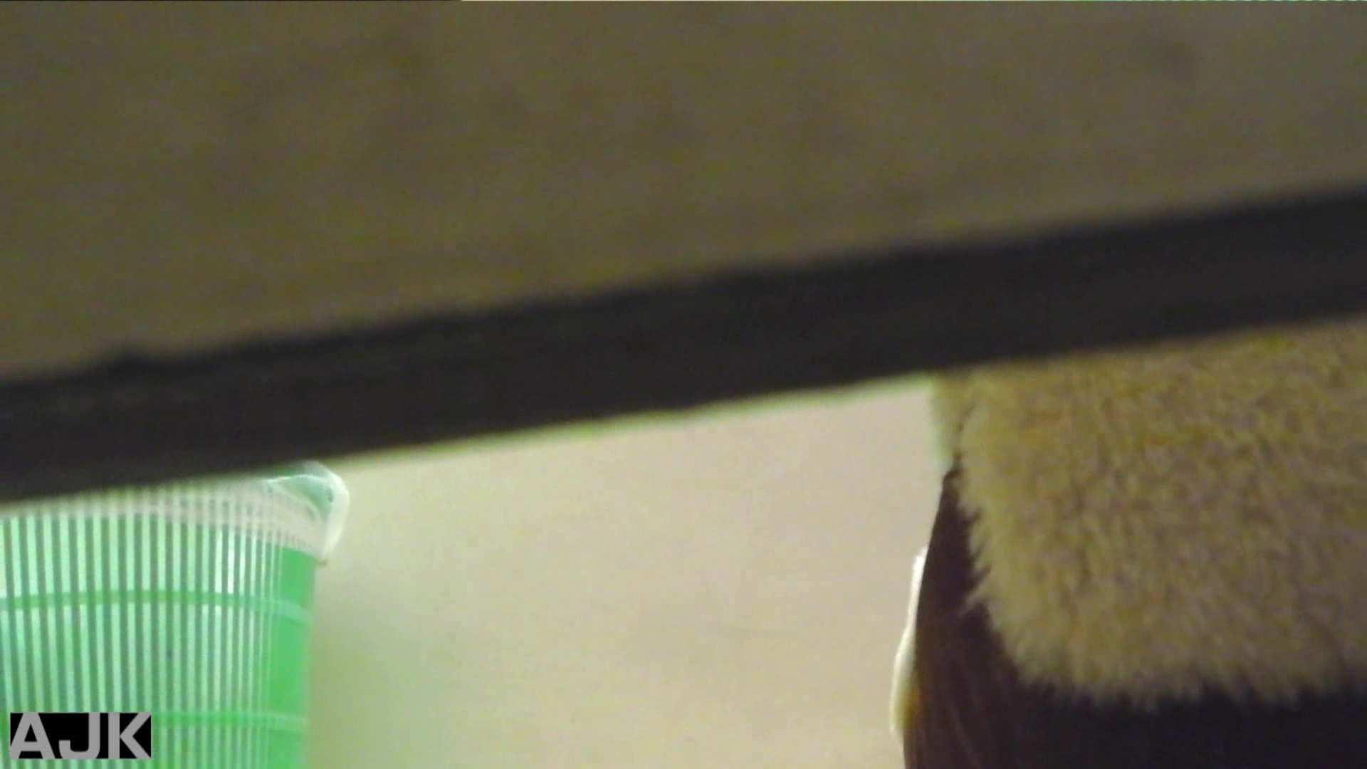 隣国上階級エリアの令嬢たちが集うデパートお手洗い Vol.20 お手洗い | 色っぽいOL達  89pic 11
