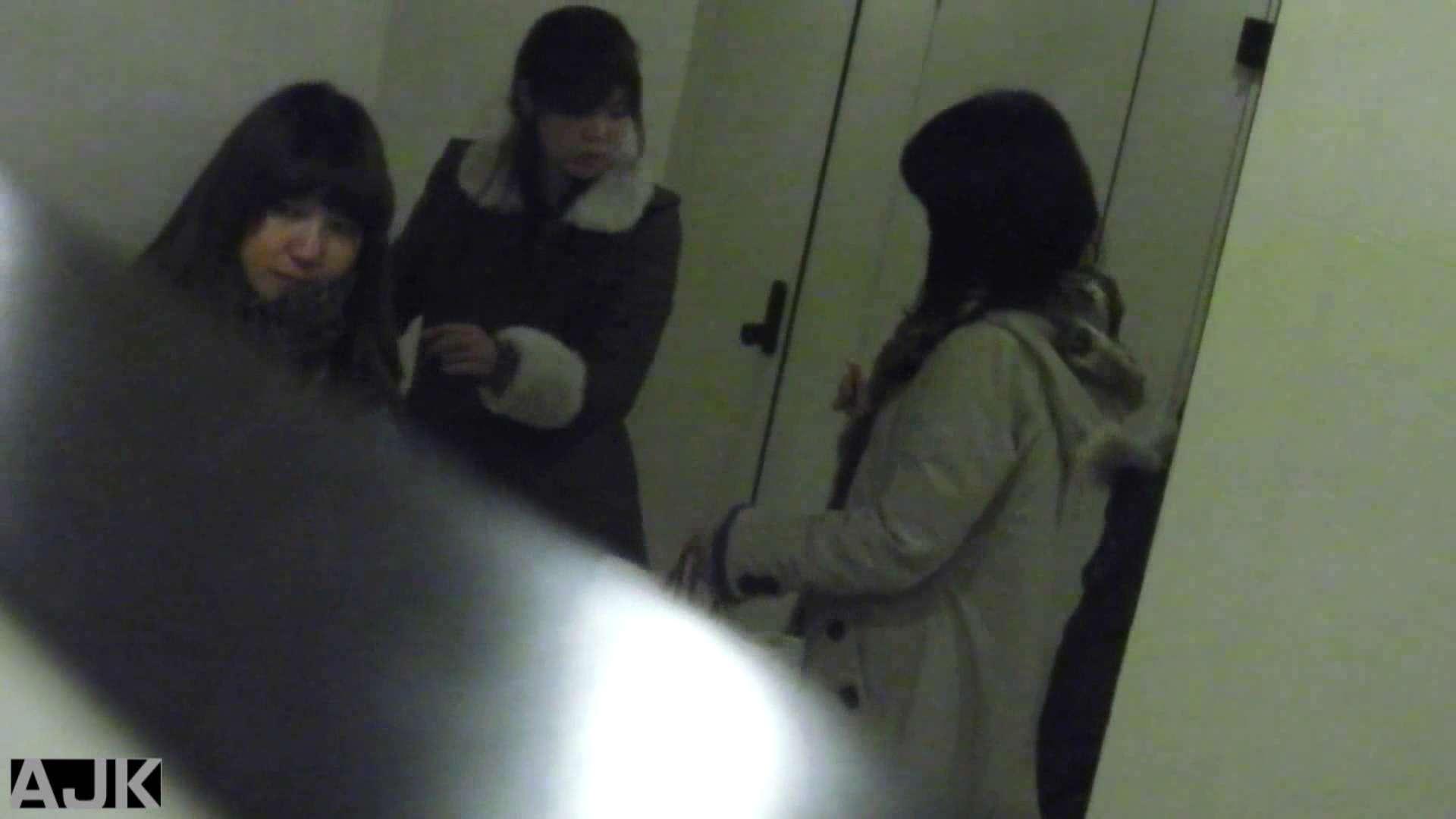 隣国上階級エリアの令嬢たちが集うデパートお手洗い Vol.20 お手洗い  89pic 40