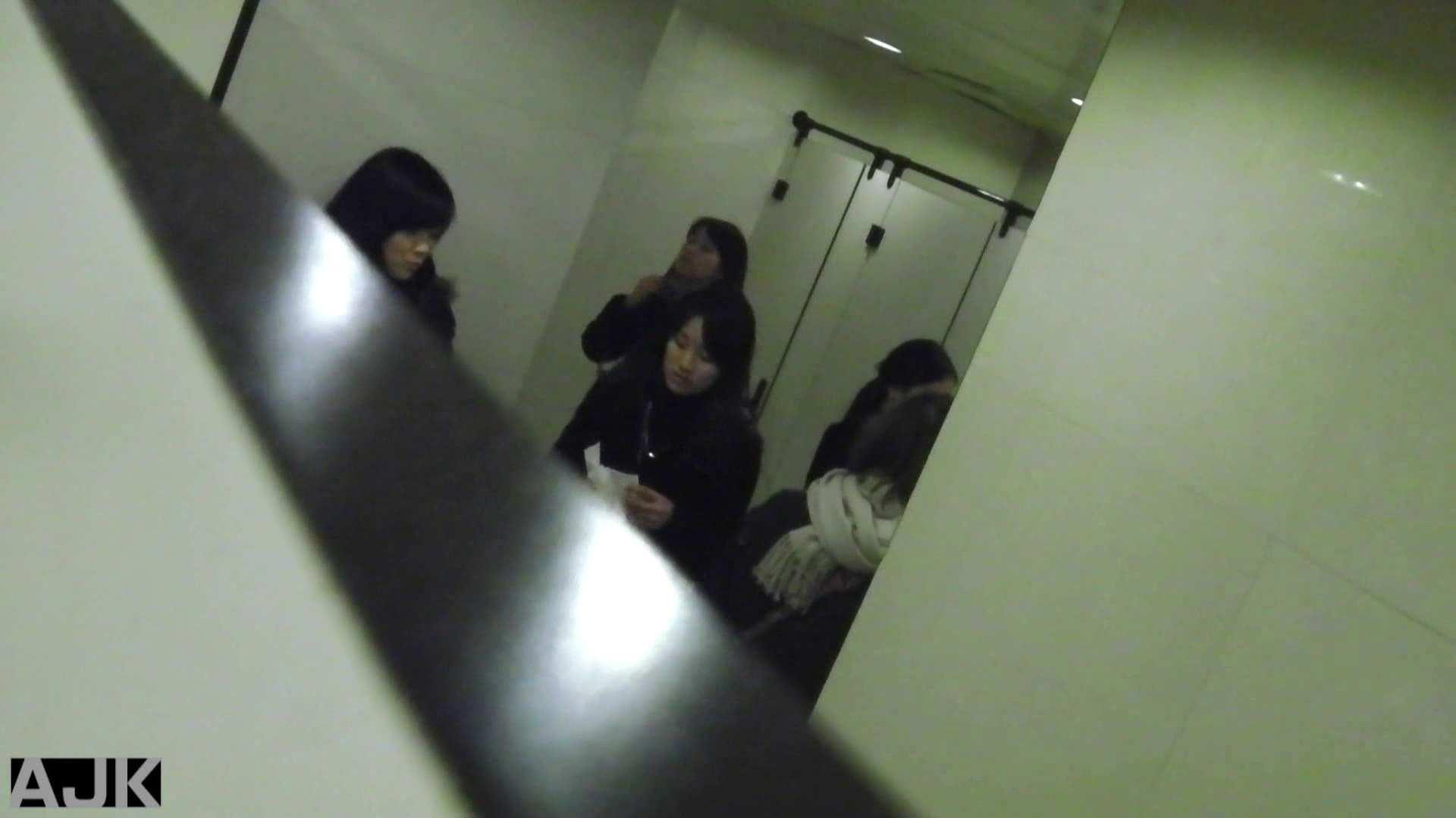 隣国上階級エリアの令嬢たちが集うデパートお手洗い Vol.20 お手洗い  89pic 52