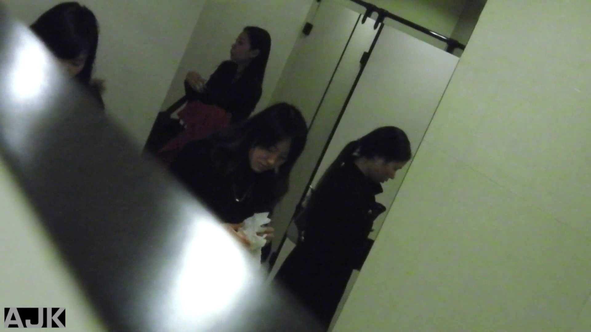 隣国上階級エリアの令嬢たちが集うデパートお手洗い Vol.20 お手洗い | 色っぽいOL達  89pic 53