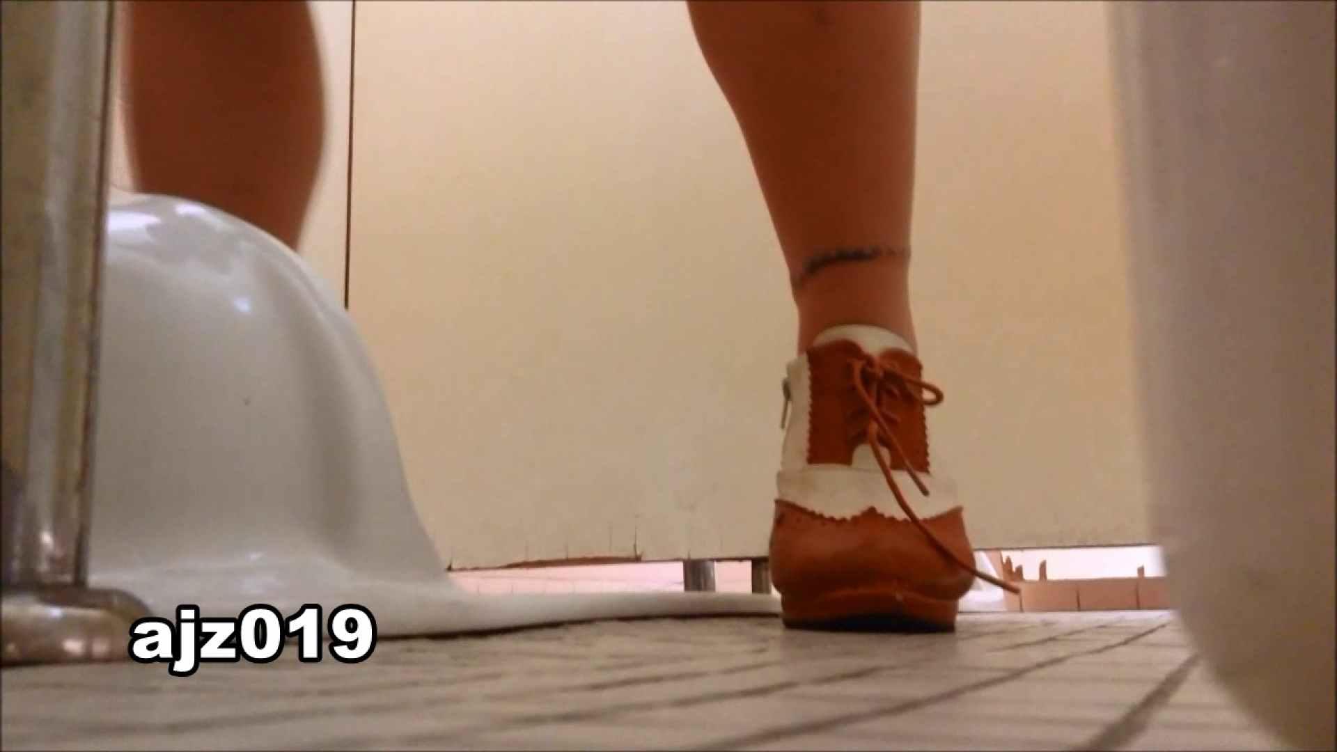 某有名大学女性洗面所 vol.19 色っぽいOL達 のぞき動画画像 84pic 32