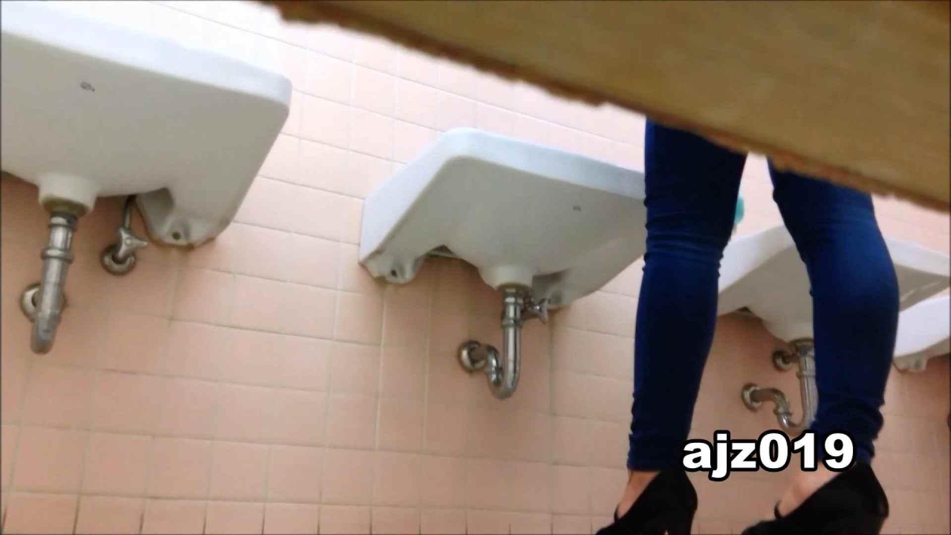 某有名大学女性洗面所 vol.19 排泄 | 和式でハメ撮り  84pic 43