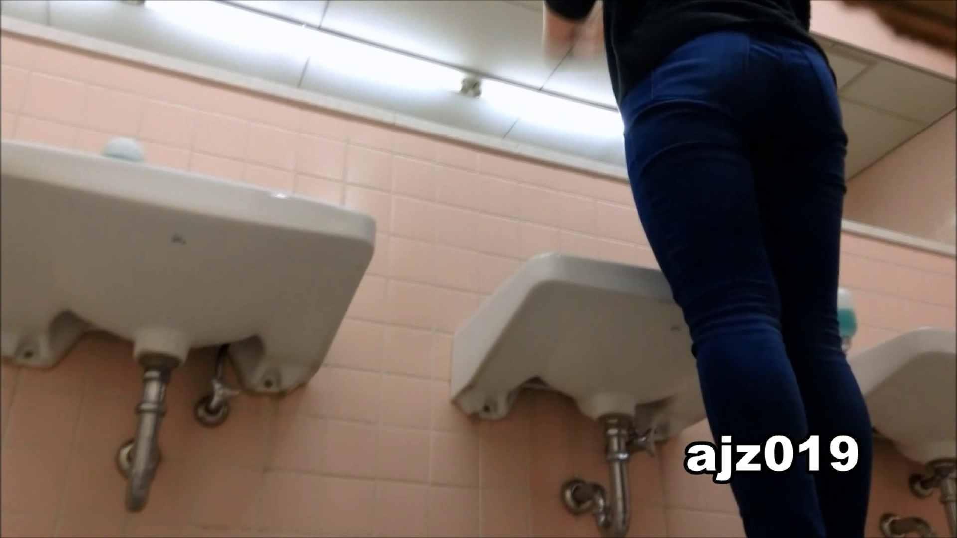 某有名大学女性洗面所 vol.19 潜入 オマンコ無修正動画無料 84pic 46