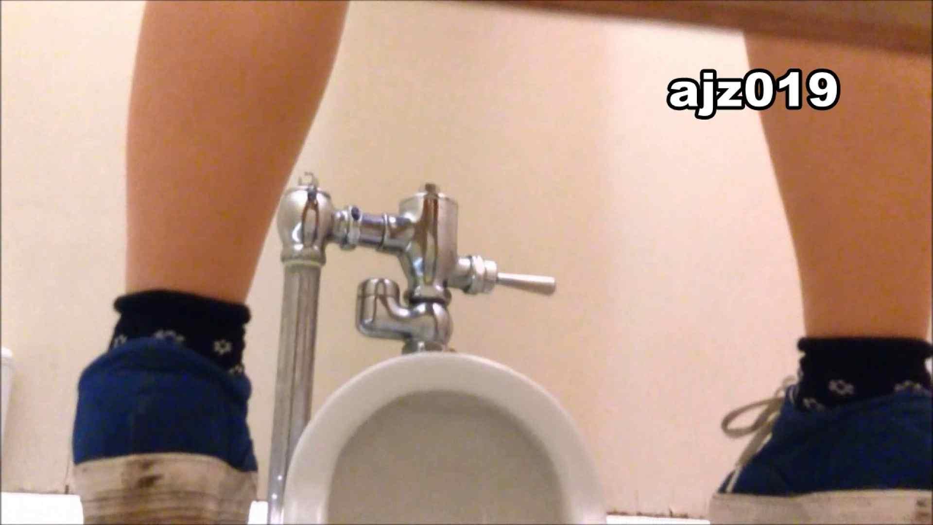 某有名大学女性洗面所 vol.19 排泄 | 和式でハメ撮り  84pic 67