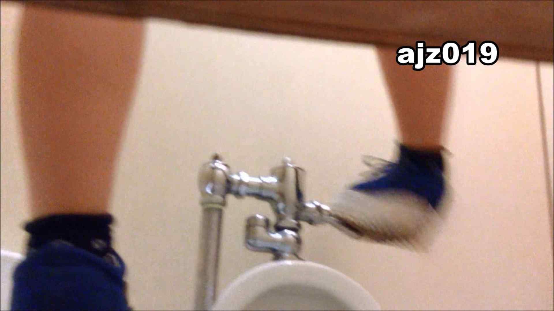某有名大学女性洗面所 vol.19 色っぽいOL達 のぞき動画画像 84pic 68