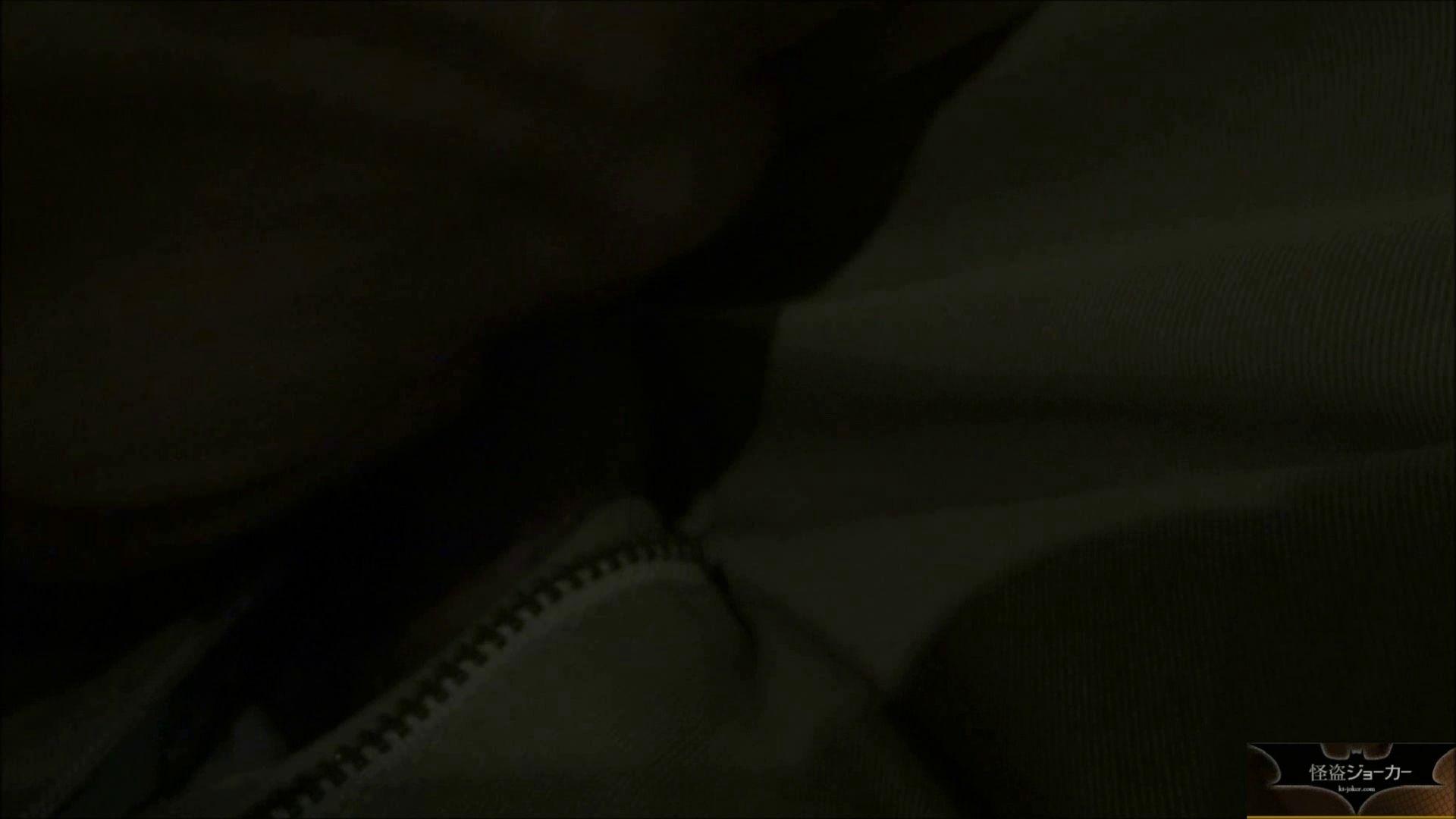【一番下の~葵~】【未公開】vol.23 一緒にいる時間を惜しみながら・・・ 桃色シャワー  83pic 8