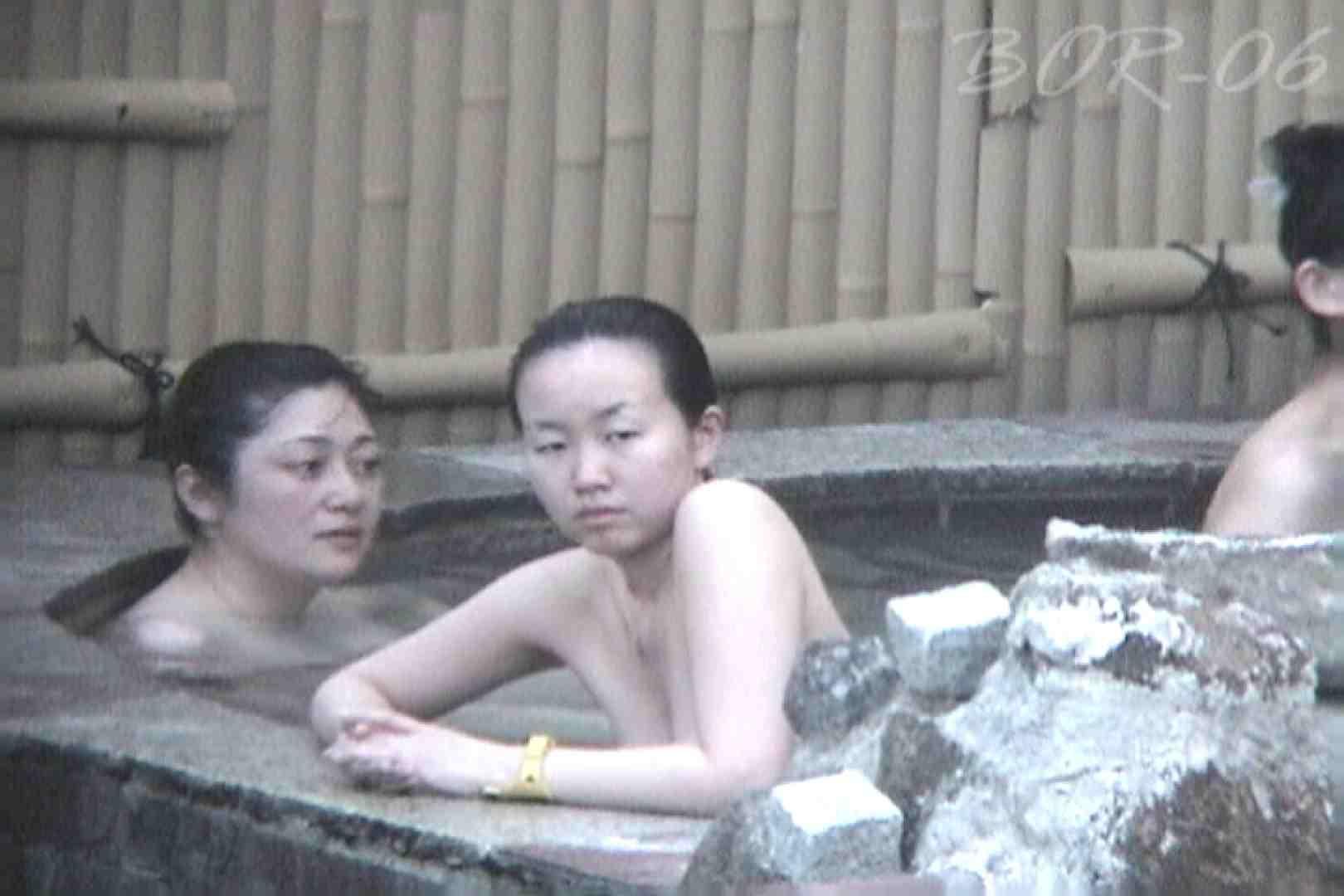 女露天風呂劇場 Vol.41 色っぽいOL達  71pic 4