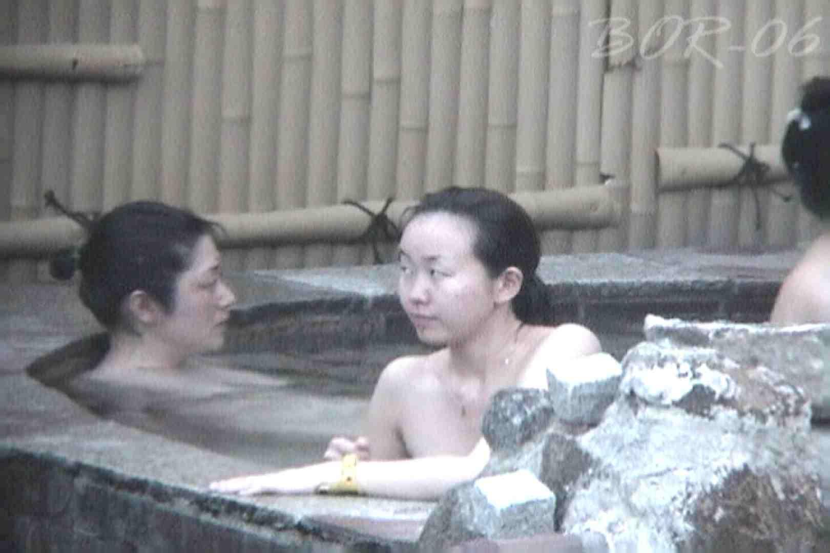 女露天風呂劇場 Vol.41 色っぽいOL達  71pic 20