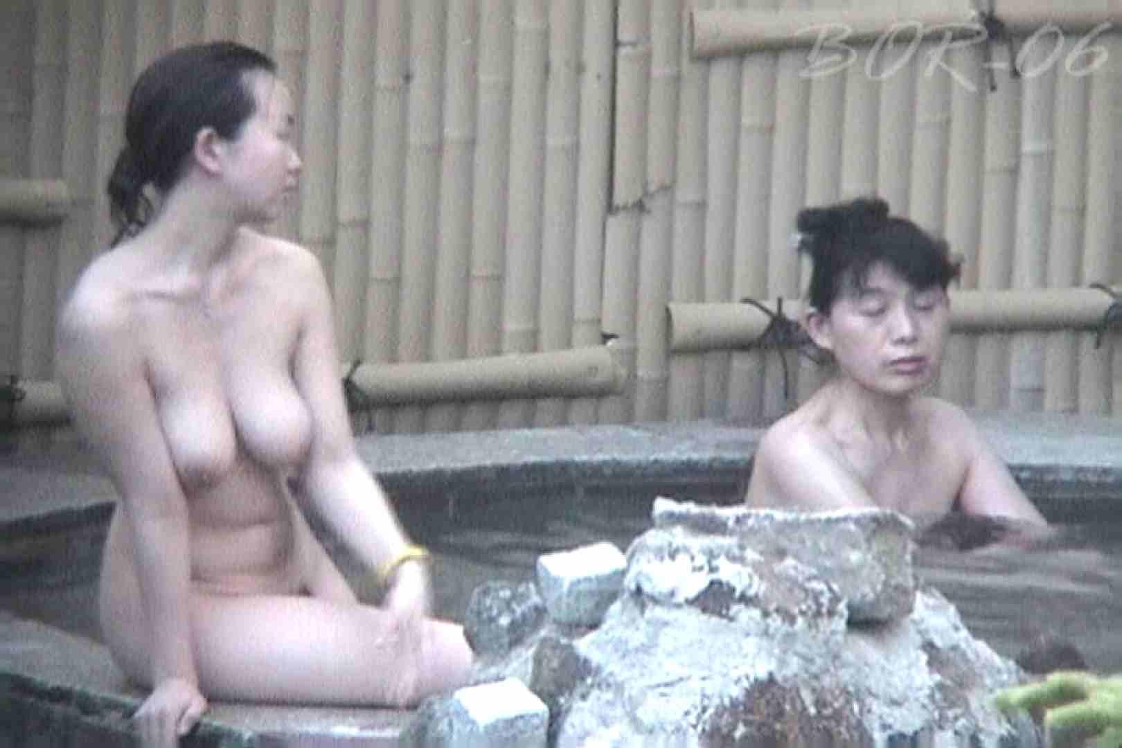 女露天風呂劇場 Vol.41 色っぽいOL達  71pic 24