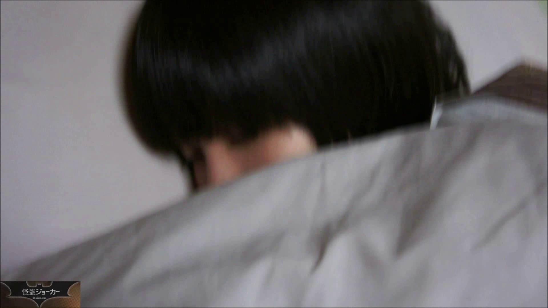 【未公開】vol.28 【前編】旅先で寝乱れ・・・小春。 浴衣  80pic 3