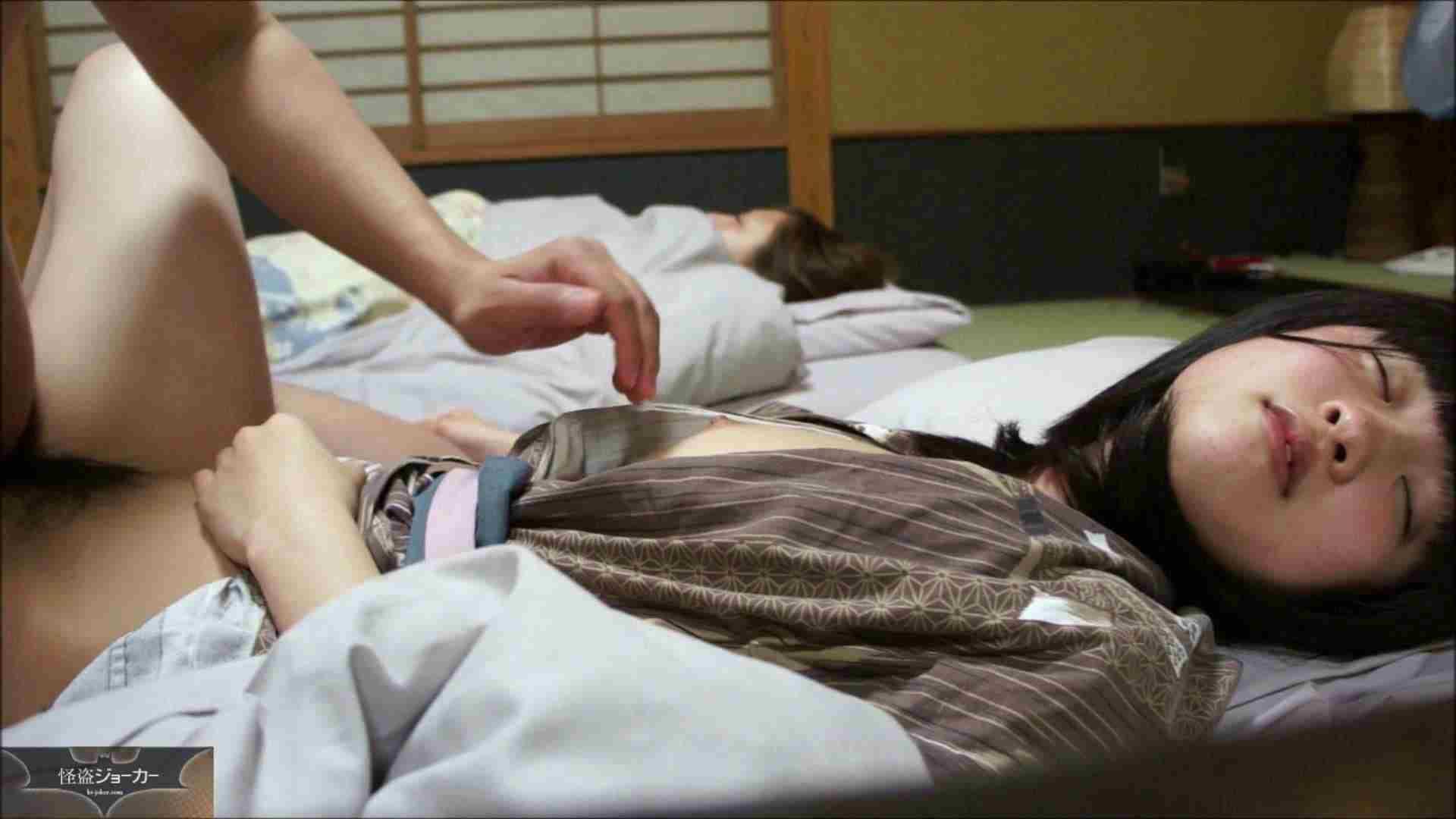 【未公開】vol.28 【前編】旅先で寝乱れ・・・小春。 色っぽいOL達 盗撮動画紹介 80pic 11