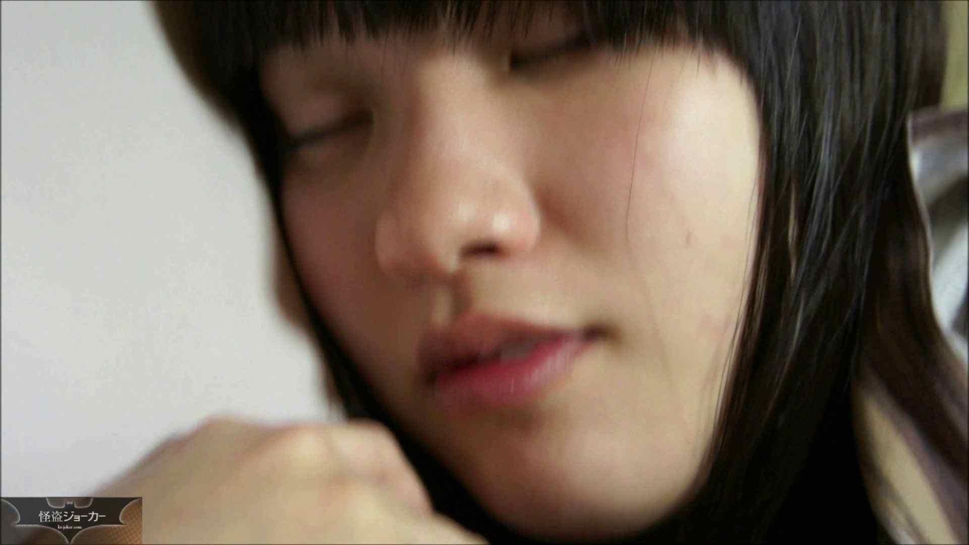 【未公開】vol.28 【前編】旅先で寝乱れ・・・小春。 色っぽいOL達 盗撮動画紹介 80pic 26