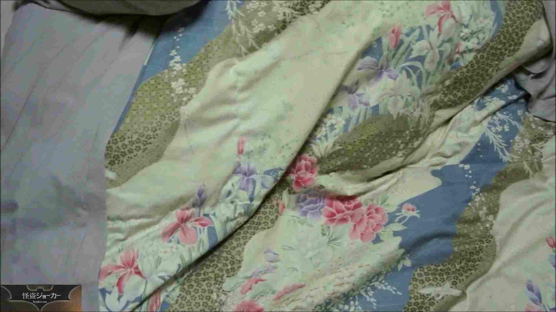 【未公開】vol.28 【前編】旅先で寝乱れ・・・小春。 浴衣  80pic 27