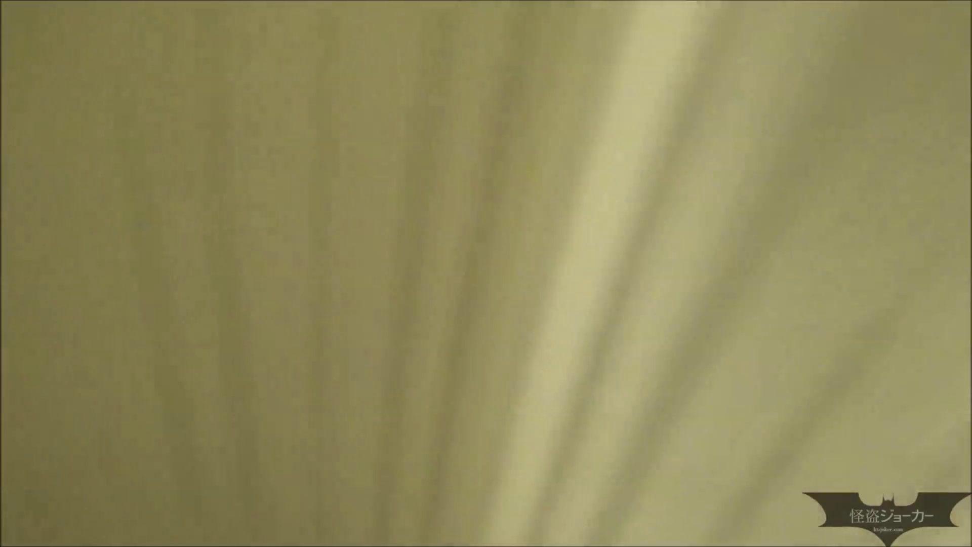 【未公開】vol.65【営業のオンナ】なごみちゃんと知り合って。 色っぽいOL達   0  70pic 19