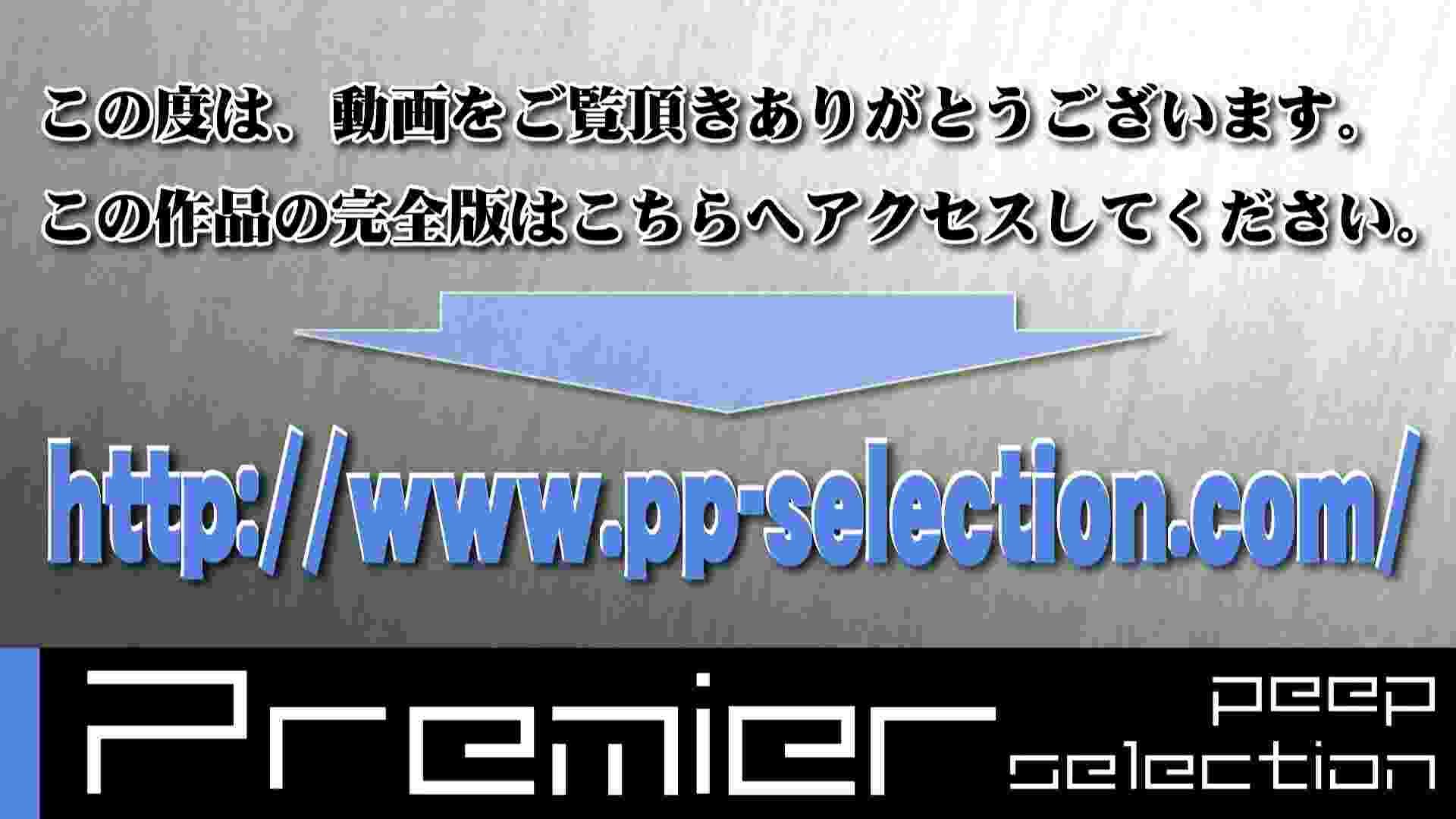 美しい日本の未来 特別版 軌跡 盗撮  77pic 16