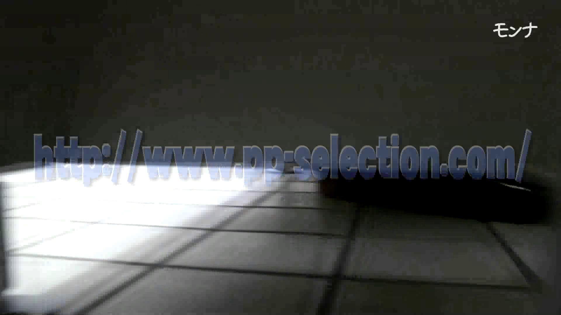 美しい日本の未来 特別版 軌跡 盗撮   0  77pic 53