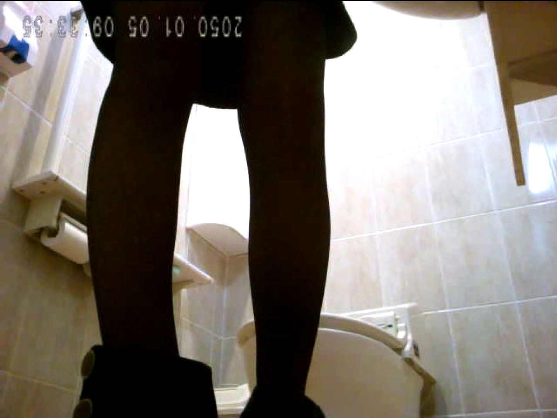 コンビニ洗面所盗撮 vol.003 洗面所 | 色っぽいOL達  100pic 13