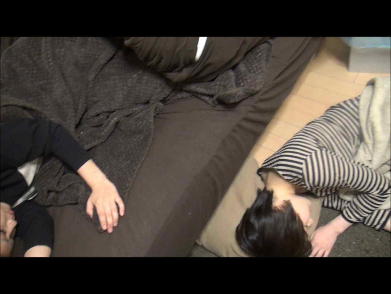 vol.38 【KTちゃん&Mちゃん】KTちゃん宅で家飲 前編 色っぽいOL達 | 0  96pic 1