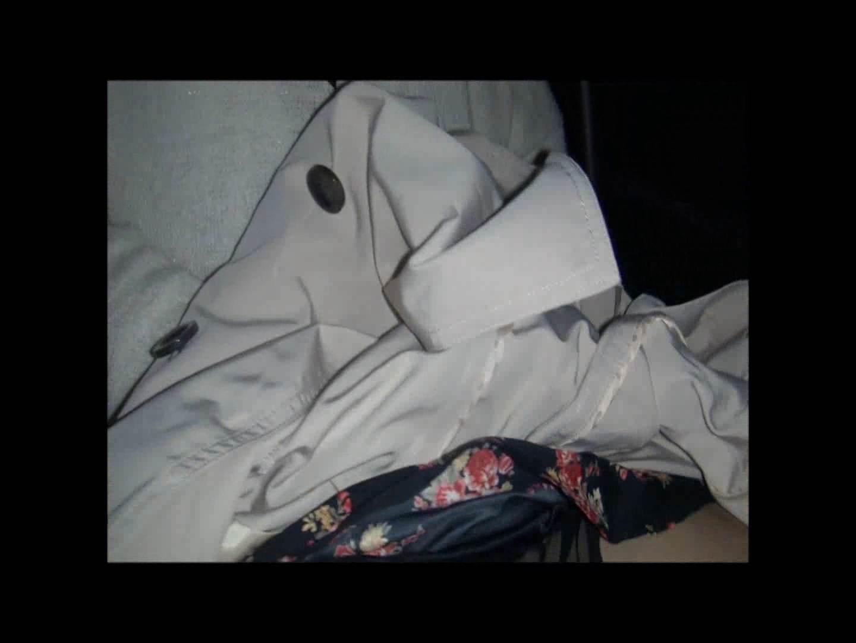 vol.53  【AIちゃん】 黒髪19歳 夏休みのプチ家出中 2回目 悪戯投稿作品  70pic 12