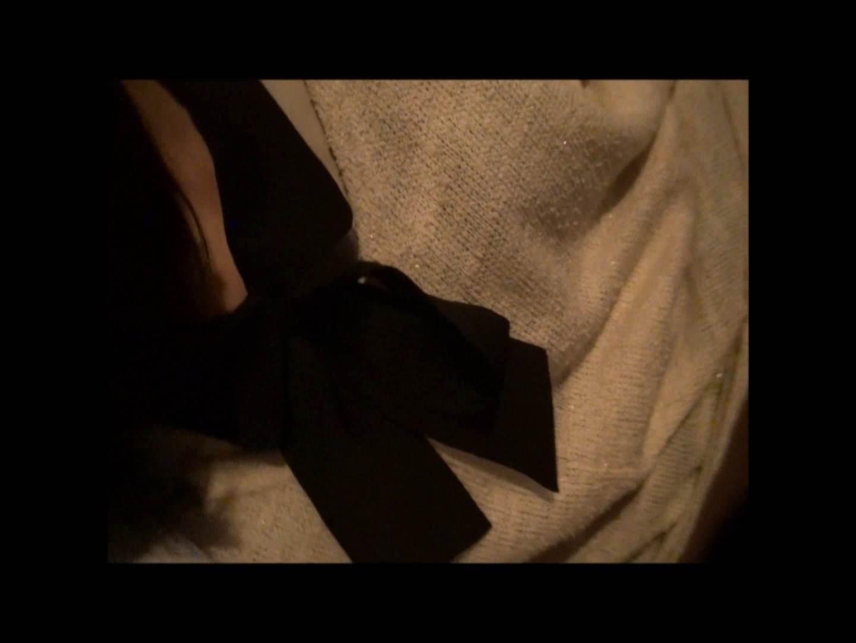 vol.53  【AIちゃん】 黒髪19歳 夏休みのプチ家出中 2回目 車の中の秘め事 すけべAV動画紹介 70pic 47
