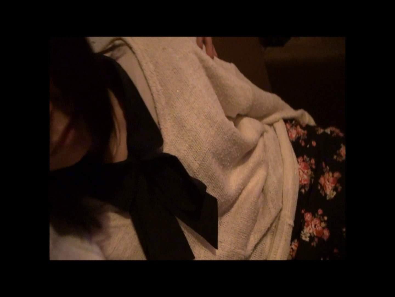 vol.53  【AIちゃん】 黒髪19歳 夏休みのプチ家出中 2回目 悪戯投稿作品  70pic 48