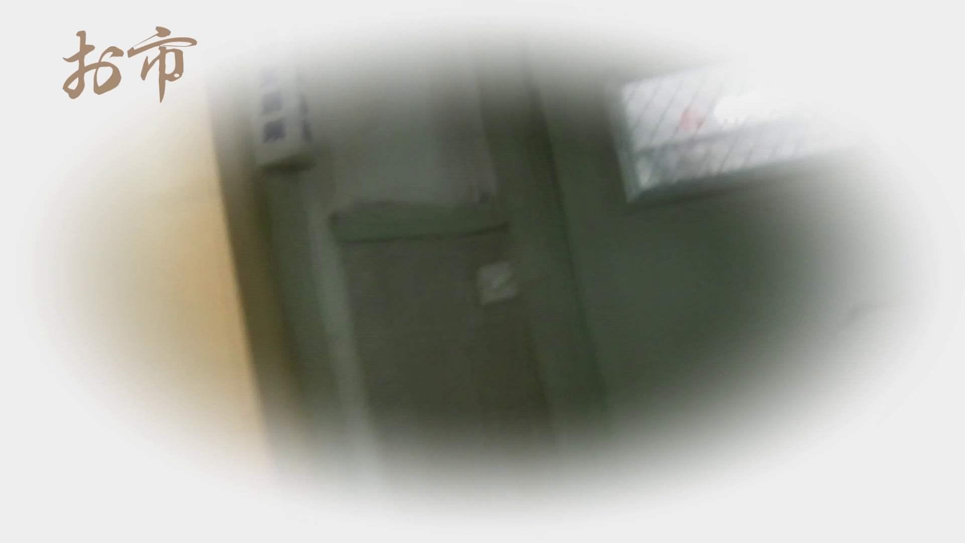 潜入!!台湾名門女学院 Vol.12 長身モデル驚き見たことないシチュエーション 色っぽいOL達 オメコ動画キャプチャ 101pic 2
