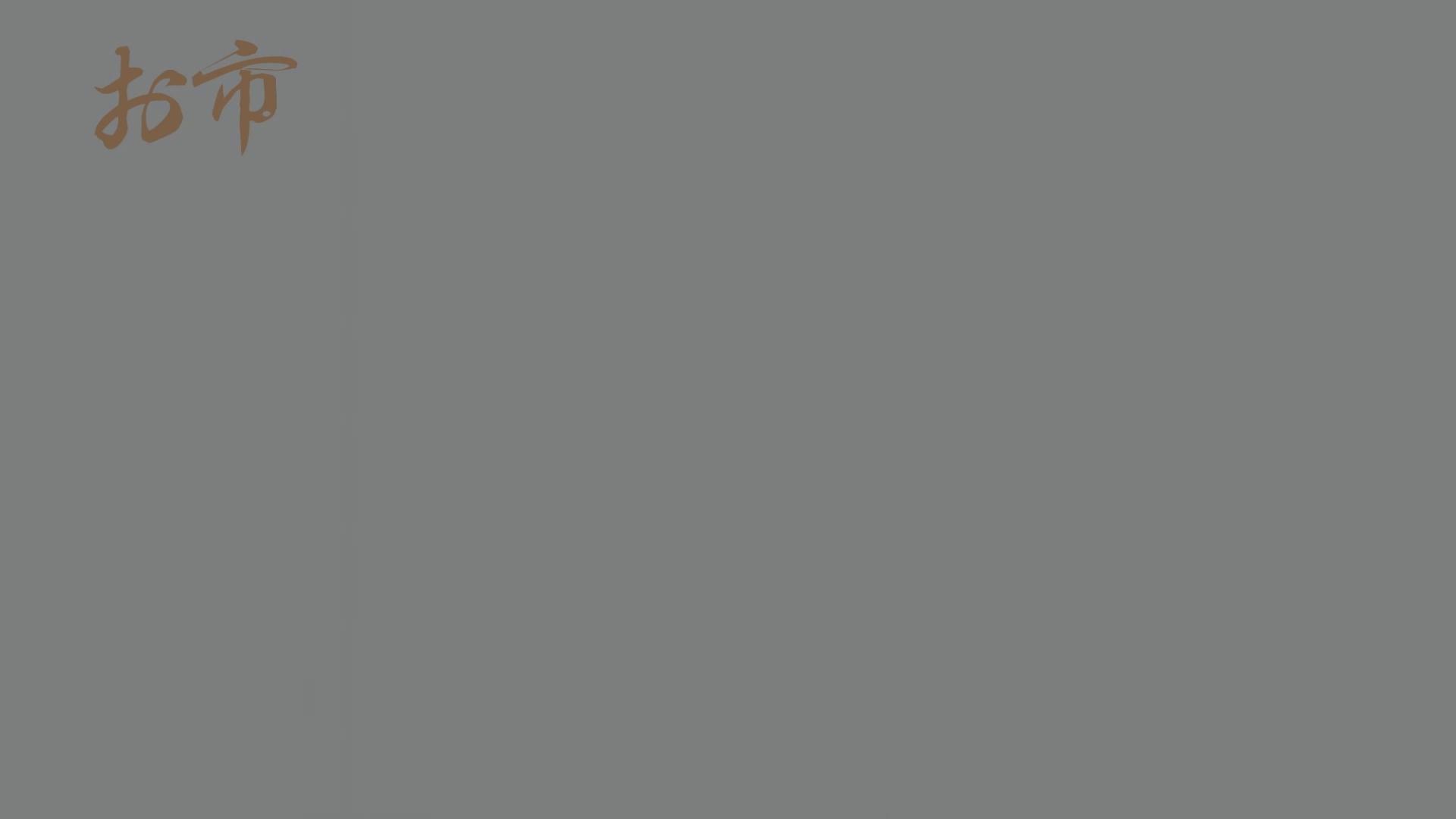 潜入!!台湾名門女学院 Vol.12 長身モデル驚き見たことないシチュエーション 潜入 オメコ動画キャプチャ 101pic 4