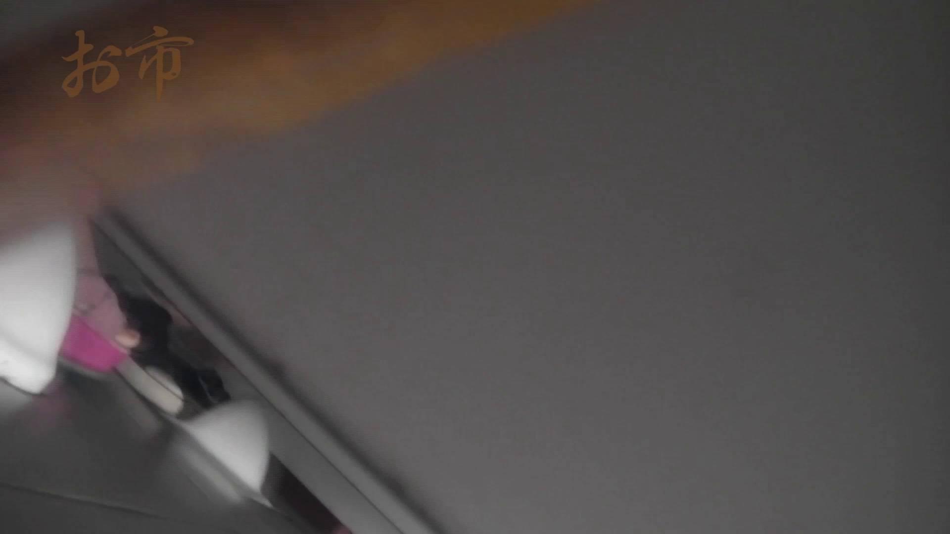 潜入!!台湾名門女学院 Vol.12 長身モデル驚き見たことないシチュエーション 美女  101pic 25