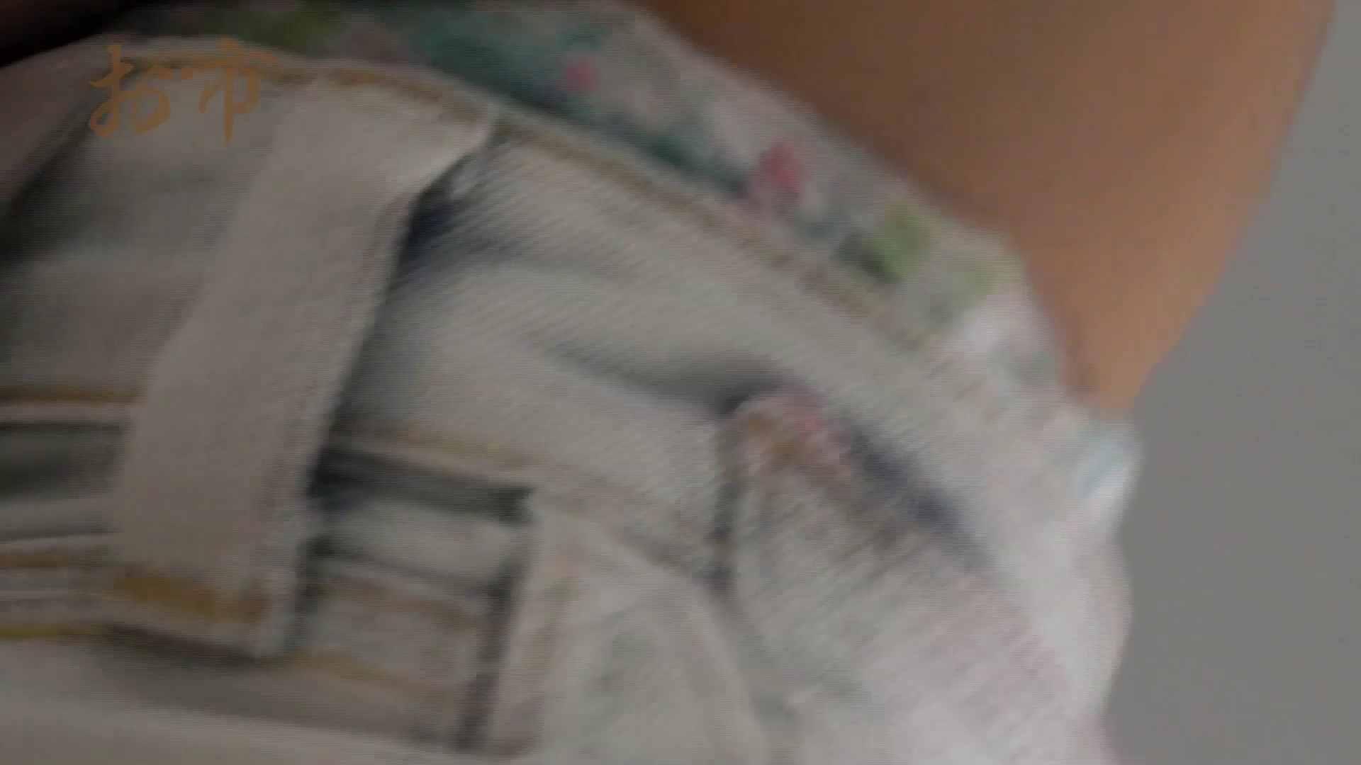 潜入!!台湾名門女学院 Vol.12 長身モデル驚き見たことないシチュエーション 盗撮 AV動画キャプチャ 101pic 43