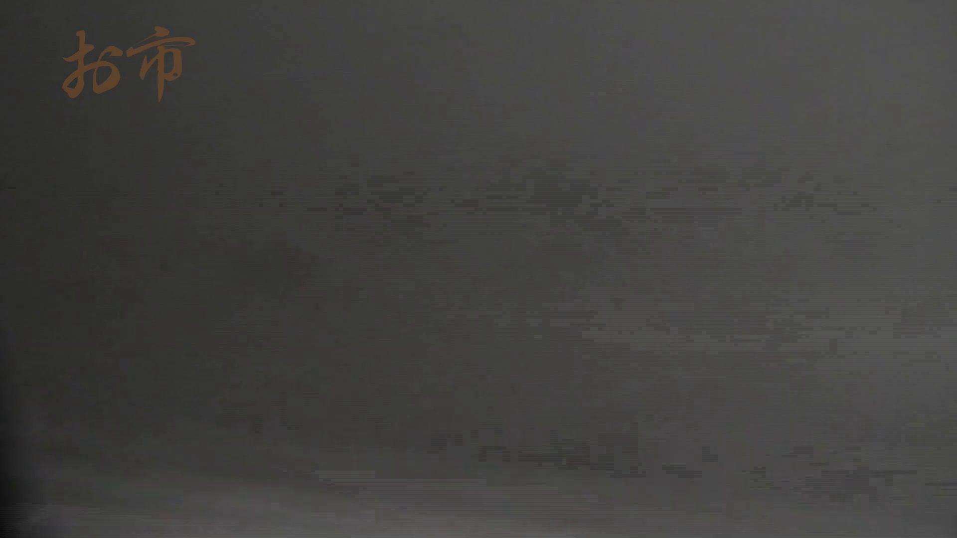 潜入!!台湾名門女学院 Vol.12 長身モデル驚き見たことないシチュエーション 潜入 オメコ動画キャプチャ 101pic 44