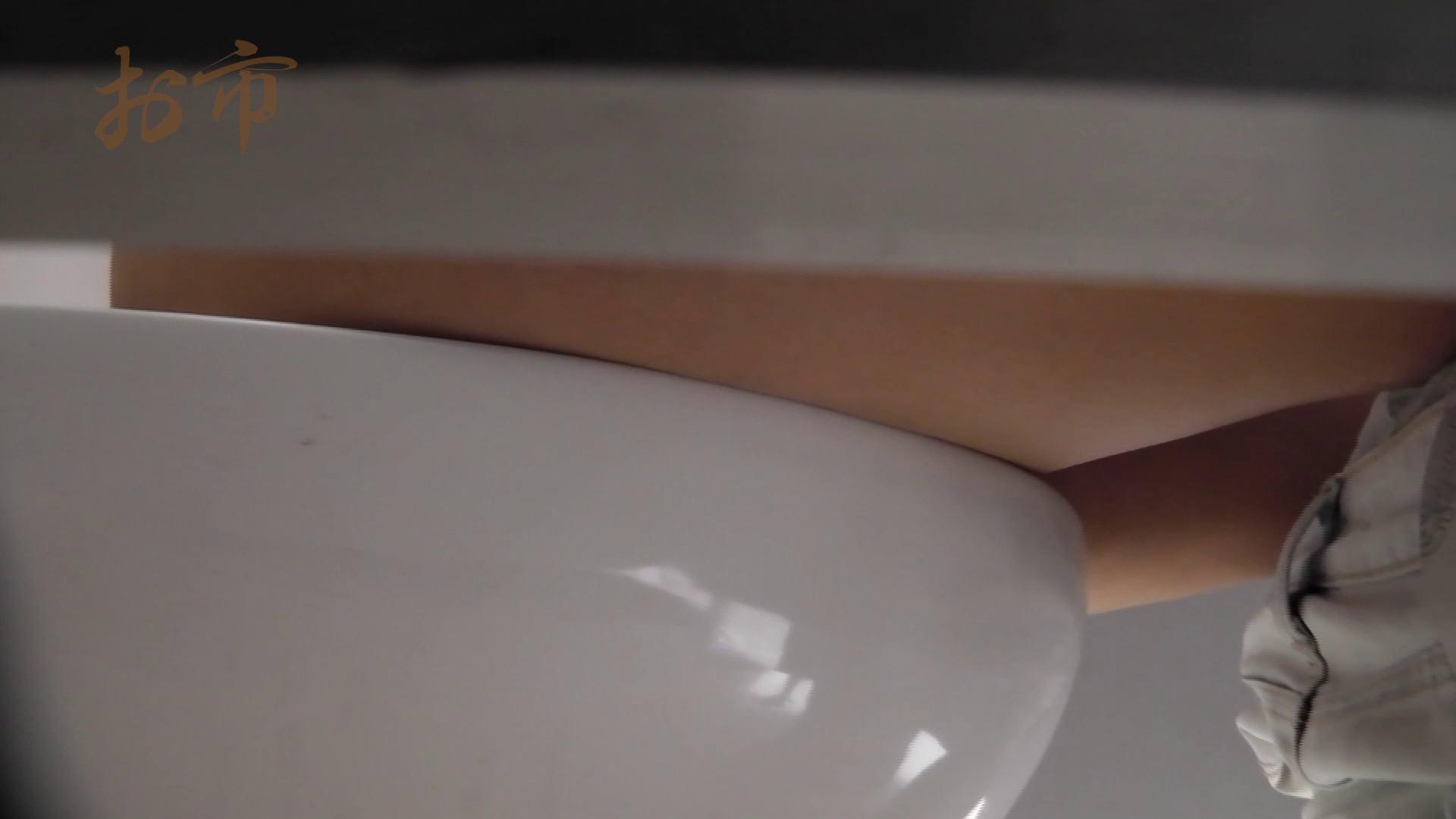 潜入!!台湾名門女学院 Vol.12 長身モデル驚き見たことないシチュエーション 潜入 オメコ動画キャプチャ 101pic 49