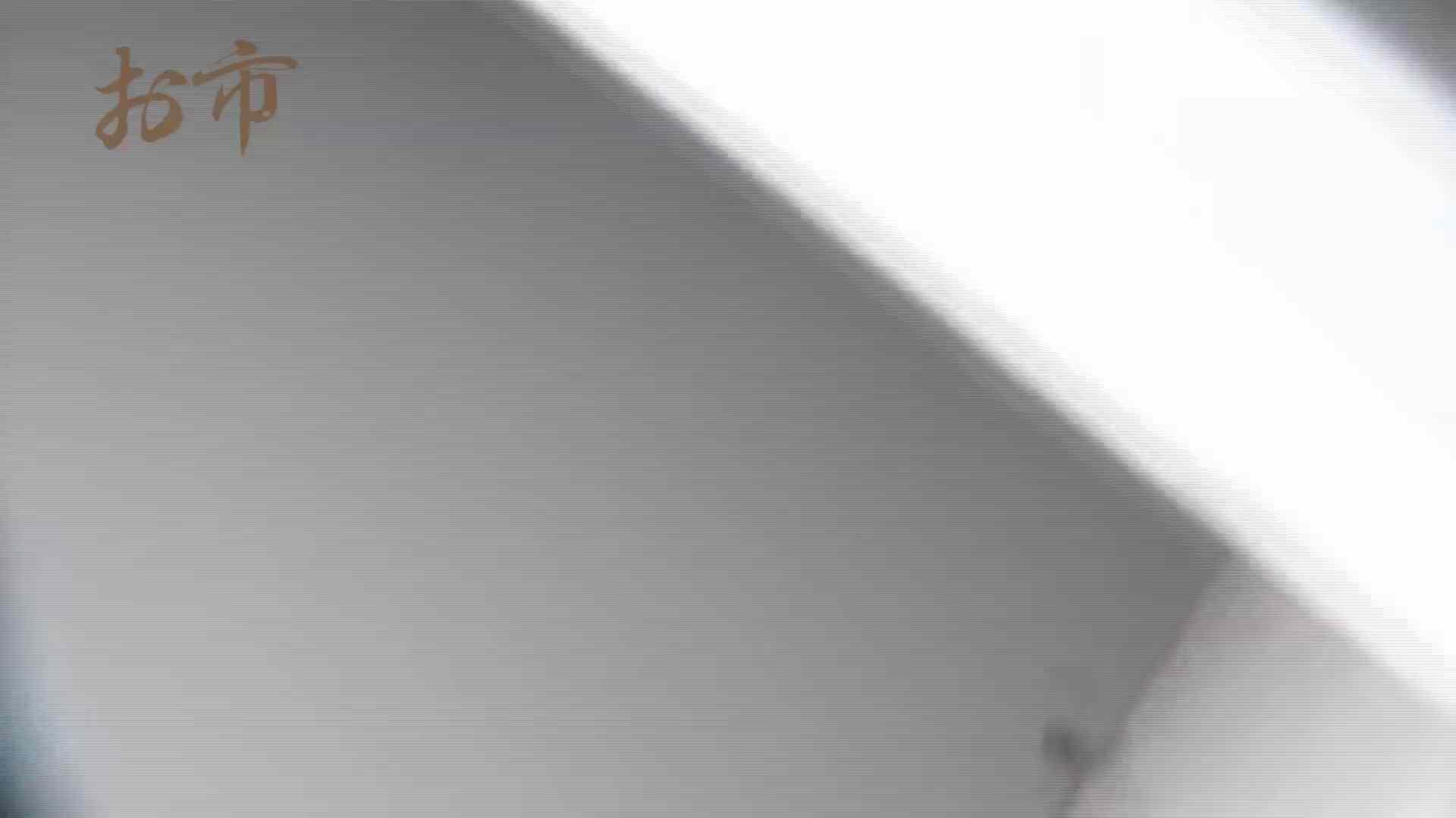 潜入!!台湾名門女学院 Vol.12 長身モデル驚き見たことないシチュエーション 潜入 オメコ動画キャプチャ 101pic 84