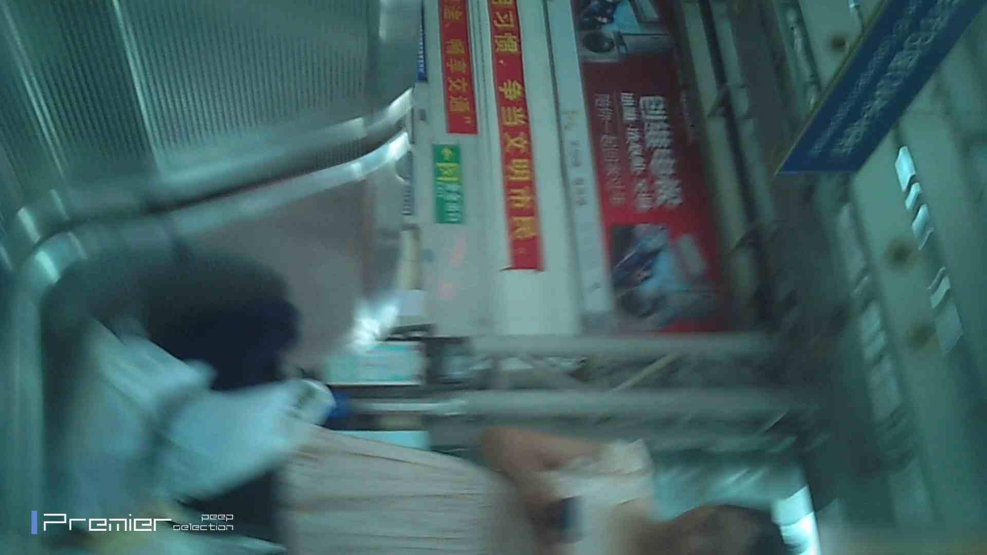 ギャルのパンチラ 美女の痴態に密着!Vol.13 洗面所 オメコ無修正動画無料 55pic 20