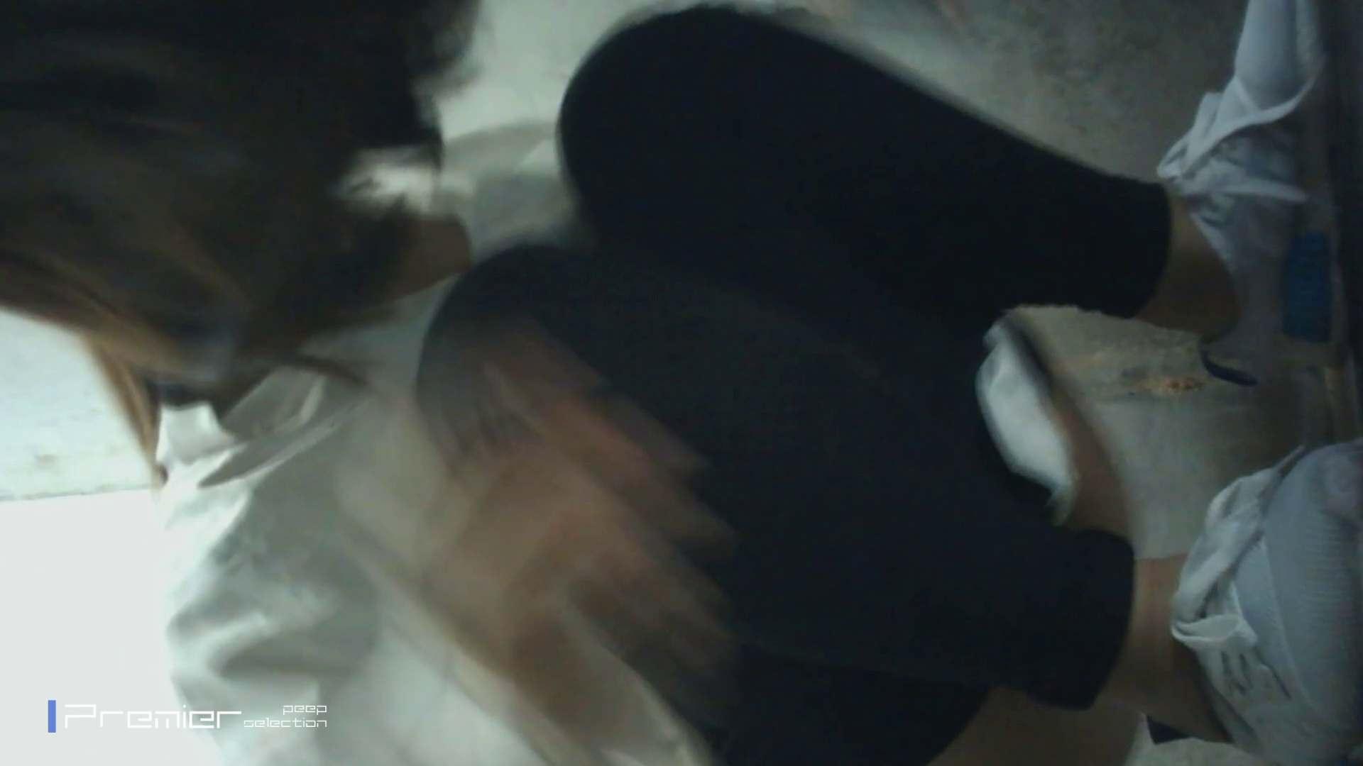 おとなしそうな女の子 トイレシーンを密着盗撮!! 美女の痴態に密着!Vol.24 色っぽいOL達 SEX無修正画像 100pic 42