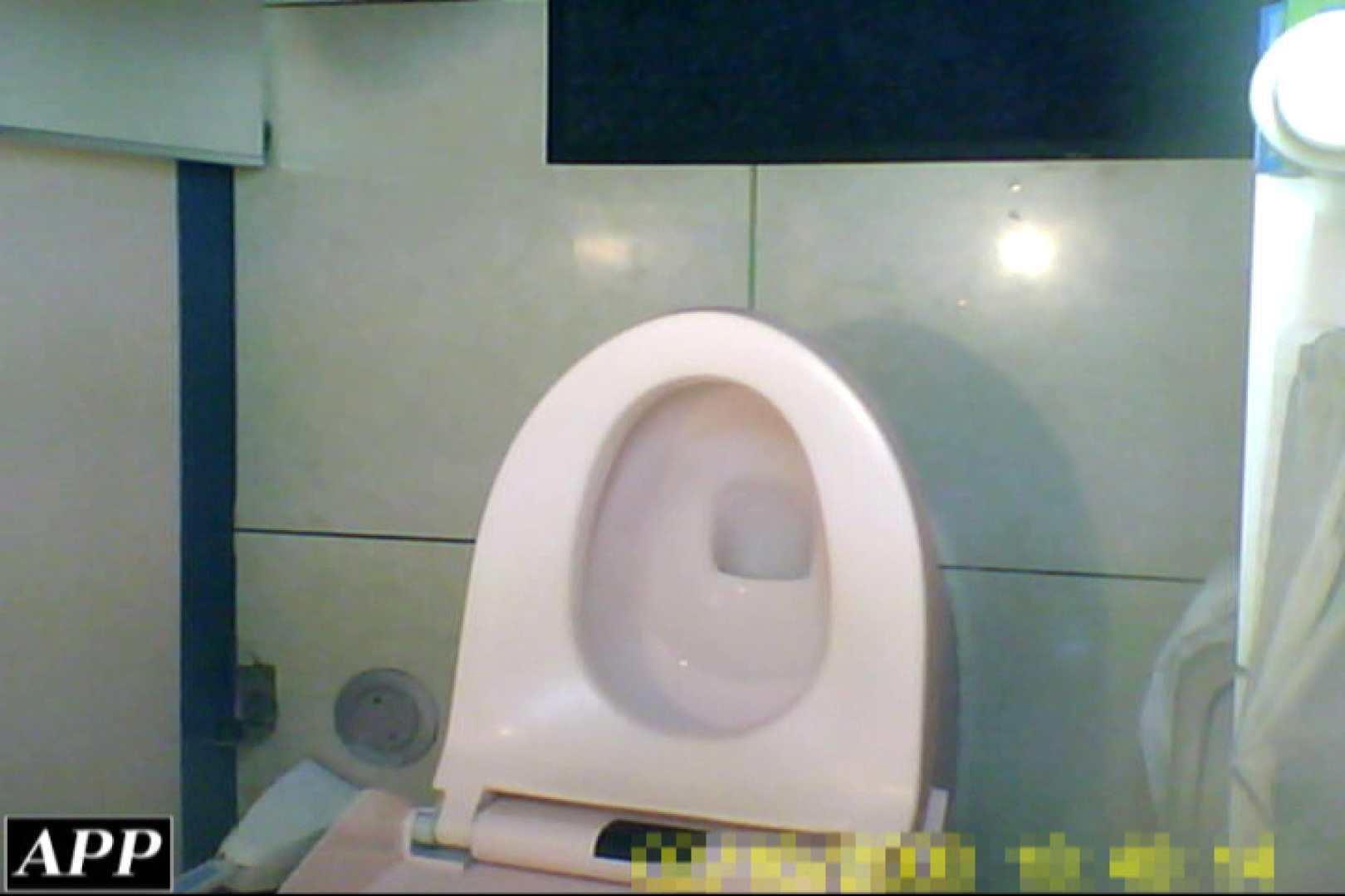 3視点洗面所 vol.19 オマンコ おまんこ動画流出 55pic 22