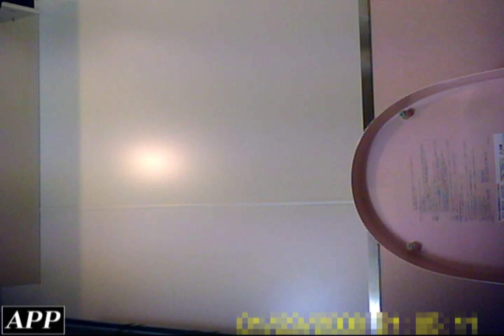 3視点洗面所 vol.19 オマンコ おまんこ動画流出 55pic 34