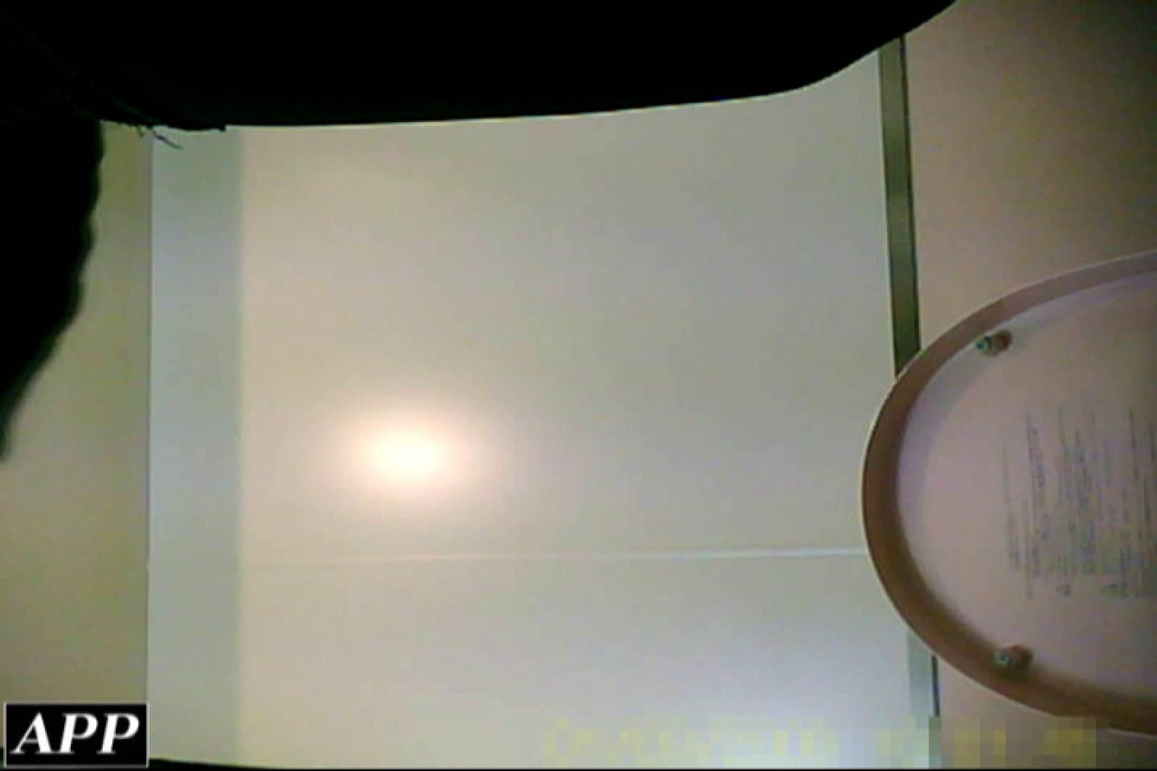 3視点洗面所 vol.35 オマンコ  68pic 12