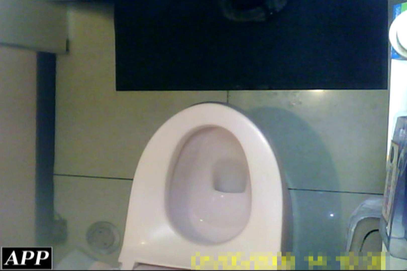 3視点洗面所 vol.35 オマンコ | 色っぽいOL達  68pic 31