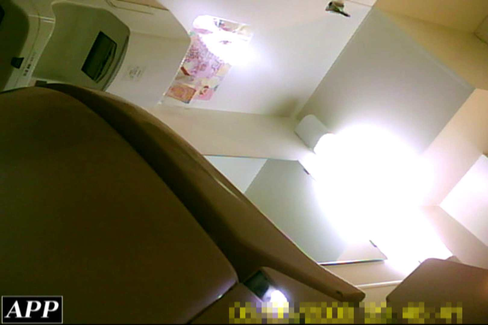 3視点洗面所 vol.61 リアル・マンコ オメコ動画キャプチャ 82pic 4