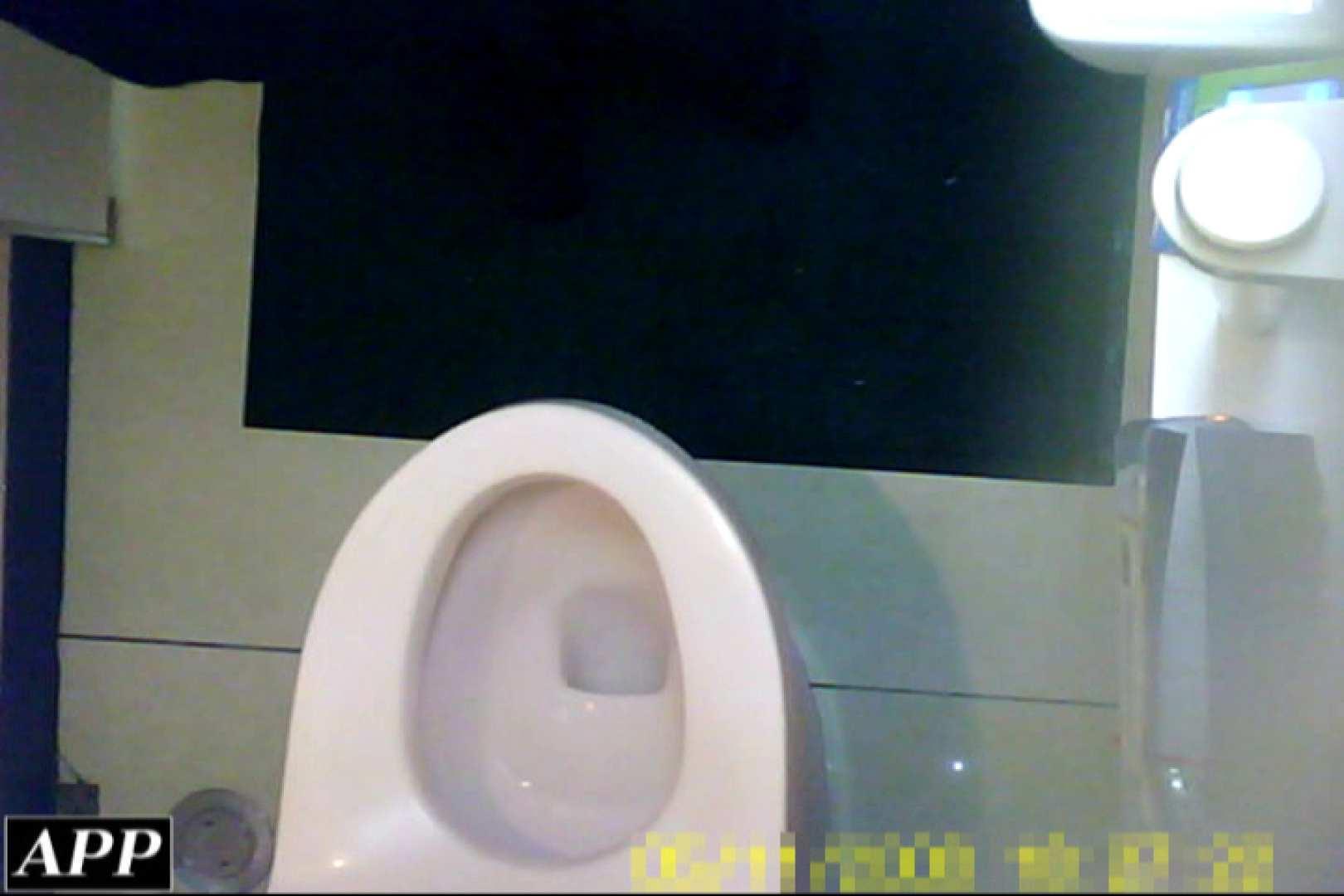 3視点洗面所 vol.61 色っぽいOL達 おまんこ動画流出 82pic 20