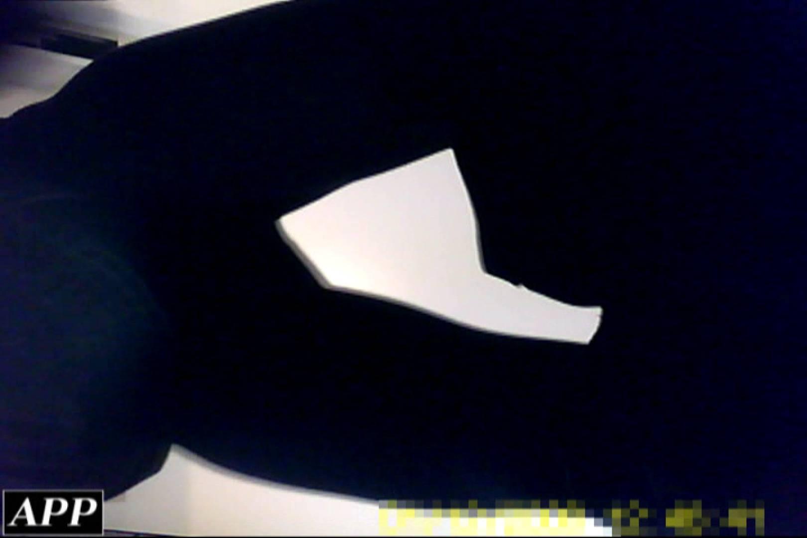 3視点洗面所 vol.61 リアル・マンコ オメコ動画キャプチャ 82pic 22