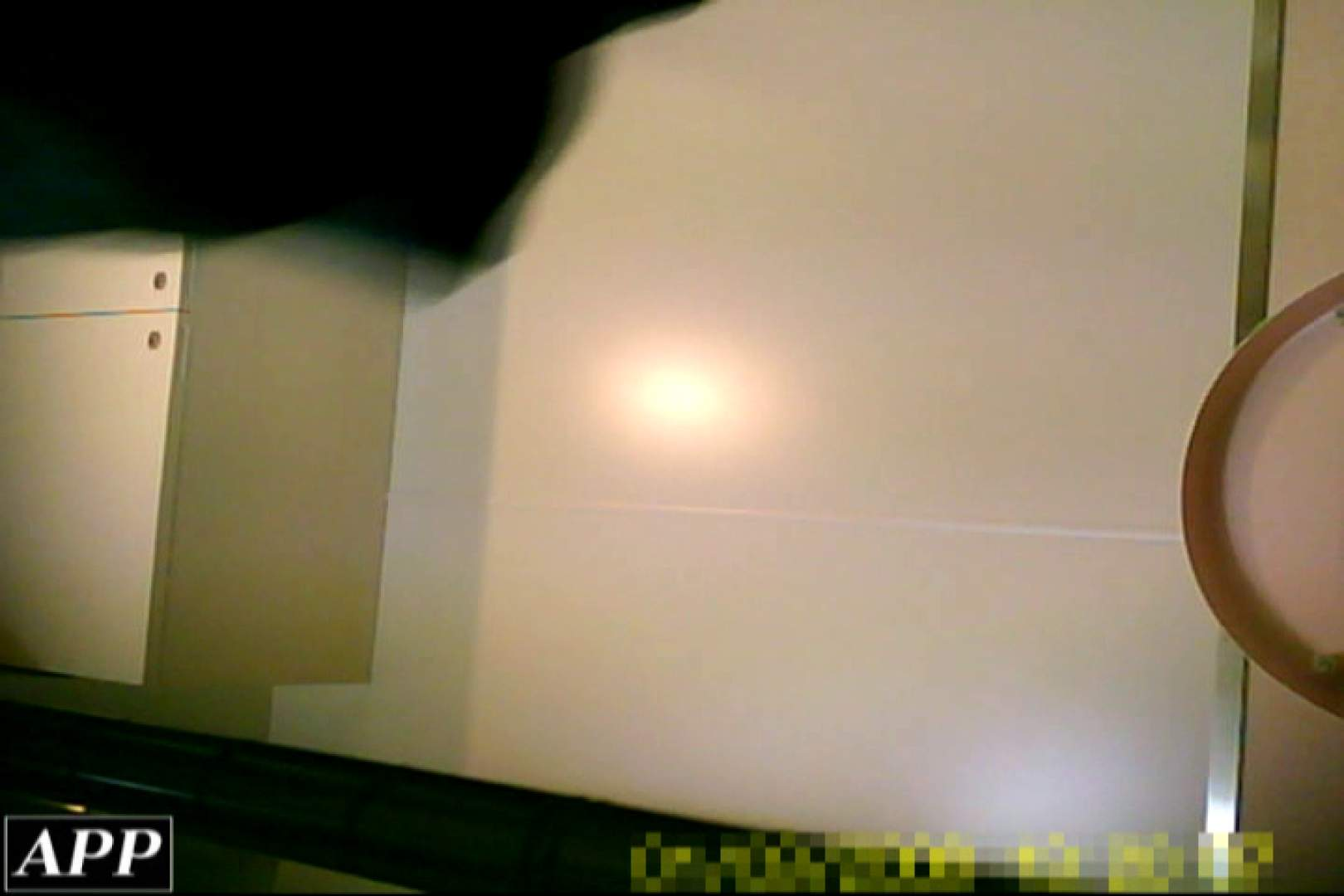 3視点洗面所 vol.61 リアル・マンコ オメコ動画キャプチャ 82pic 58