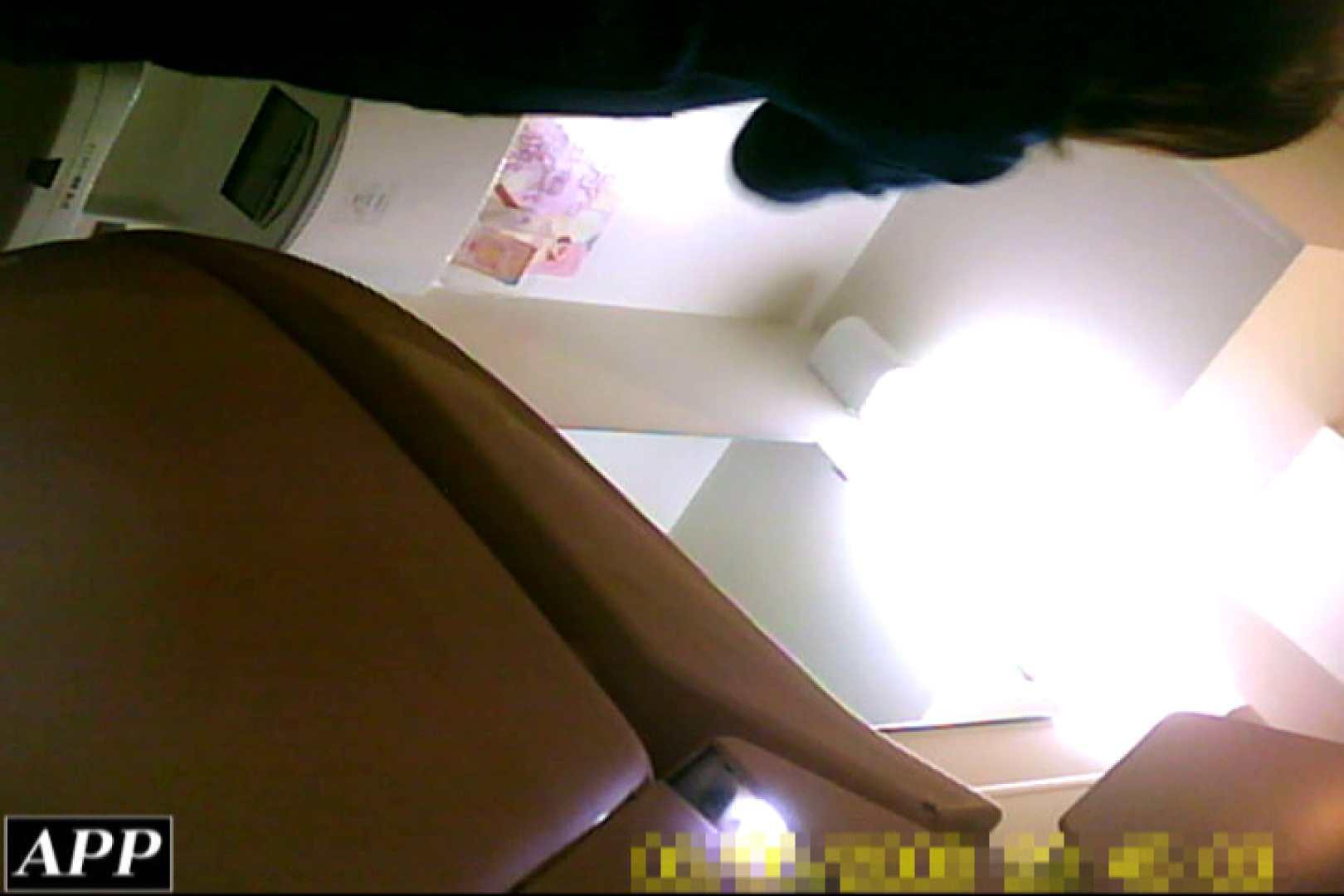 3視点洗面所 vol.61 色っぽいOL達 おまんこ動画流出 82pic 74