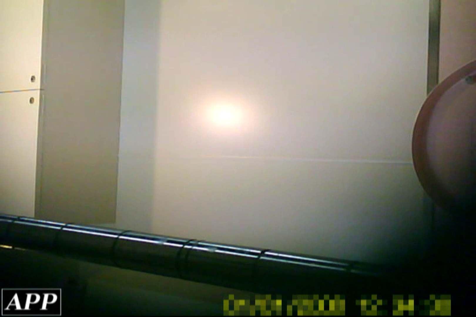 3視点洗面所 vol.120 肛門に入れて〜 AV無料動画キャプチャ 59pic 11