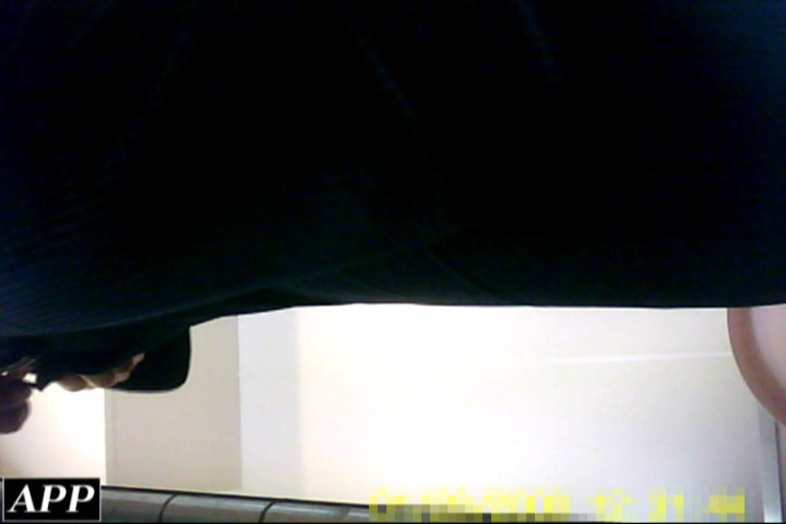3視点洗面所 vol.120 リアル・マンコ 戯れ無修正画像 59pic 34