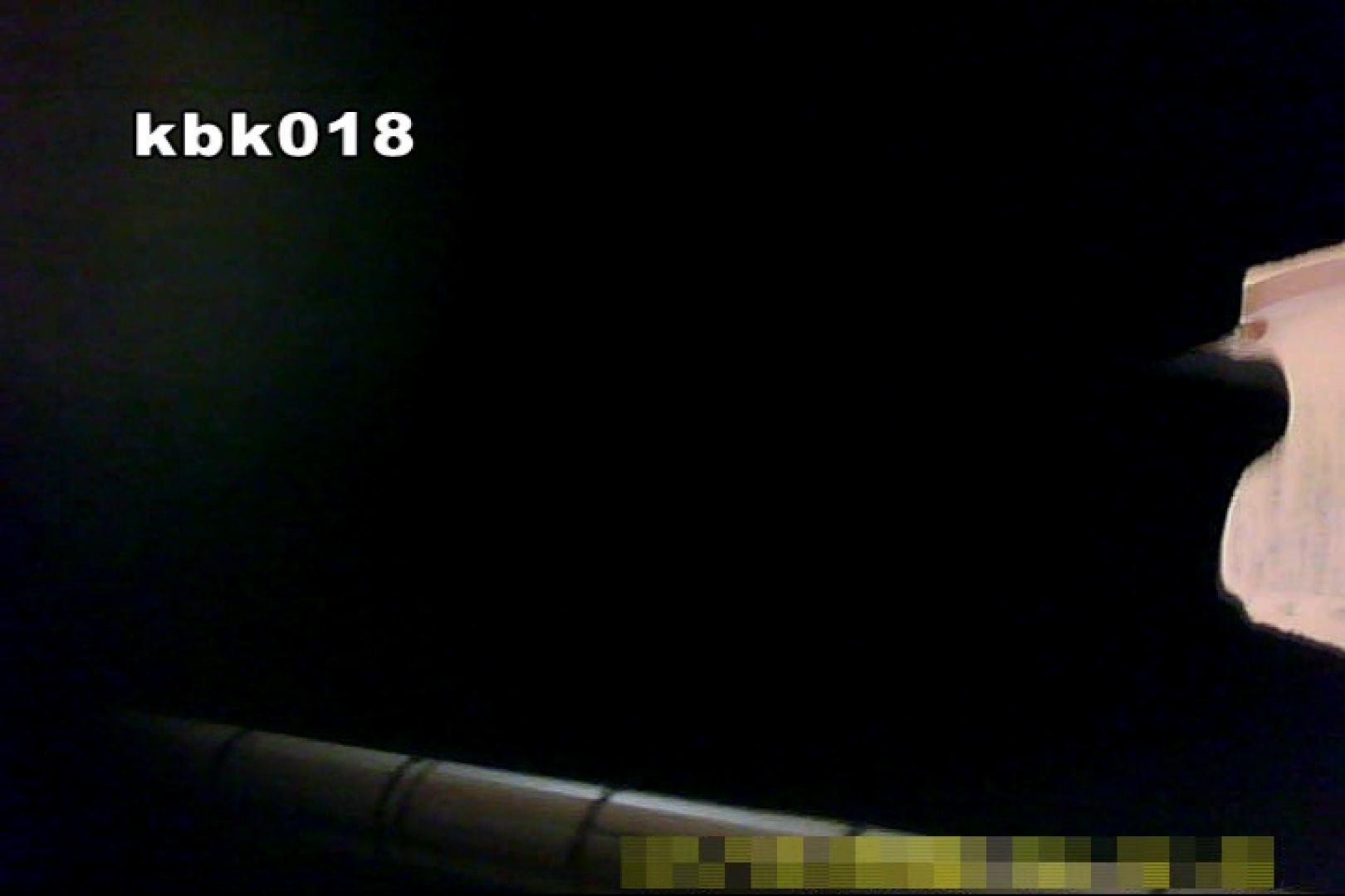 大切なことなので違う角度から2度眺めてみた vol.018 色っぽいOL達  83pic 44