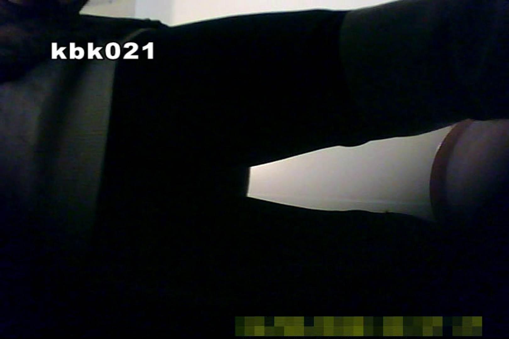 大切なことなので違う角度から2度眺めてみた vol.021 色っぽいOL達 | 0  91pic 7