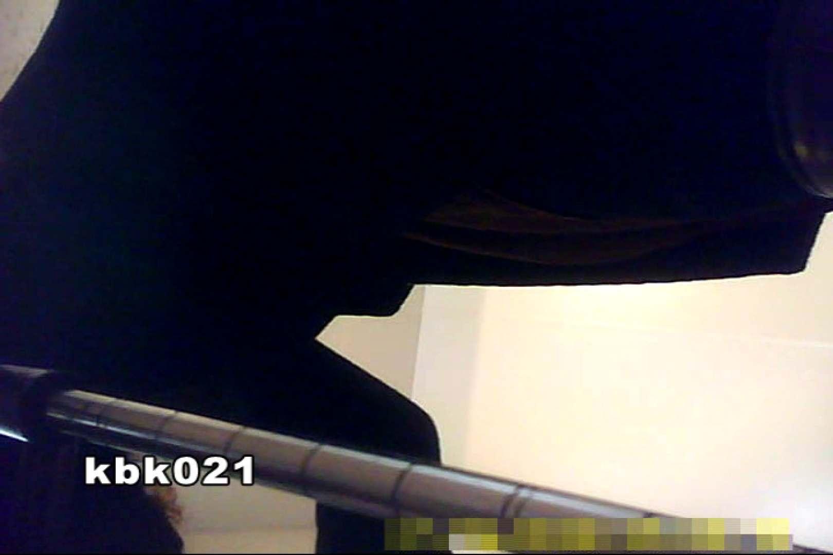 大切なことなので違う角度から2度眺めてみた vol.021 色っぽいOL達  91pic 40